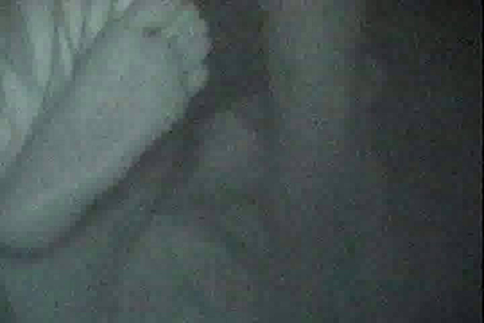 「充血監督」さんの深夜の運動会!! vol.041 セックス   OL  99連発 31