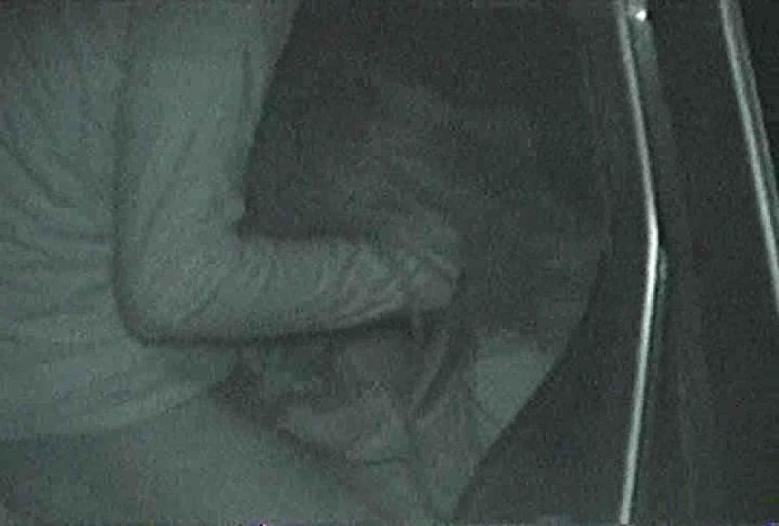 「充血監督」さんの深夜の運動会!! vol.058 セックス   美女達のヌード  103連発 50