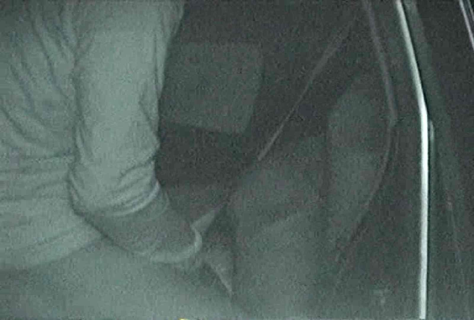 「充血監督」さんの深夜の運動会!! vol.058 セックス   美女達のヌード  103連発 54