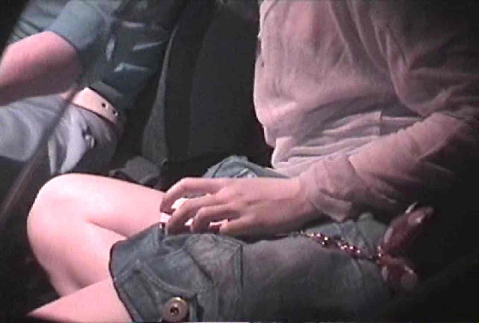 「充血監督」さんの深夜の運動会!! vol.059 お姉さん達のヌード | 熟女  83連発 4