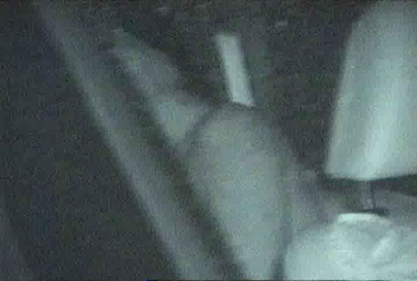 「充血監督」さんの深夜の運動会!! vol.059 お姉さん達のヌード | 熟女  83連発 16
