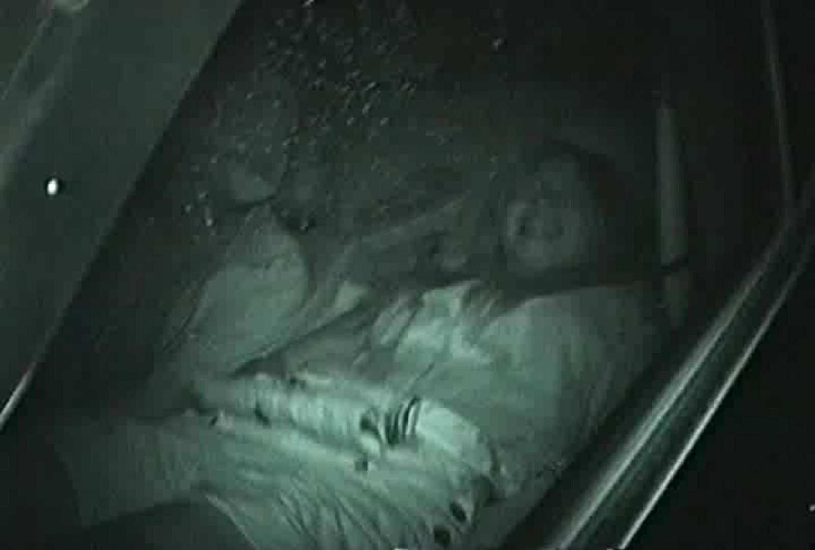 盗撮おまんこ|「充血監督」さんの深夜の運動会!! vol.066|怪盗ジョーカー