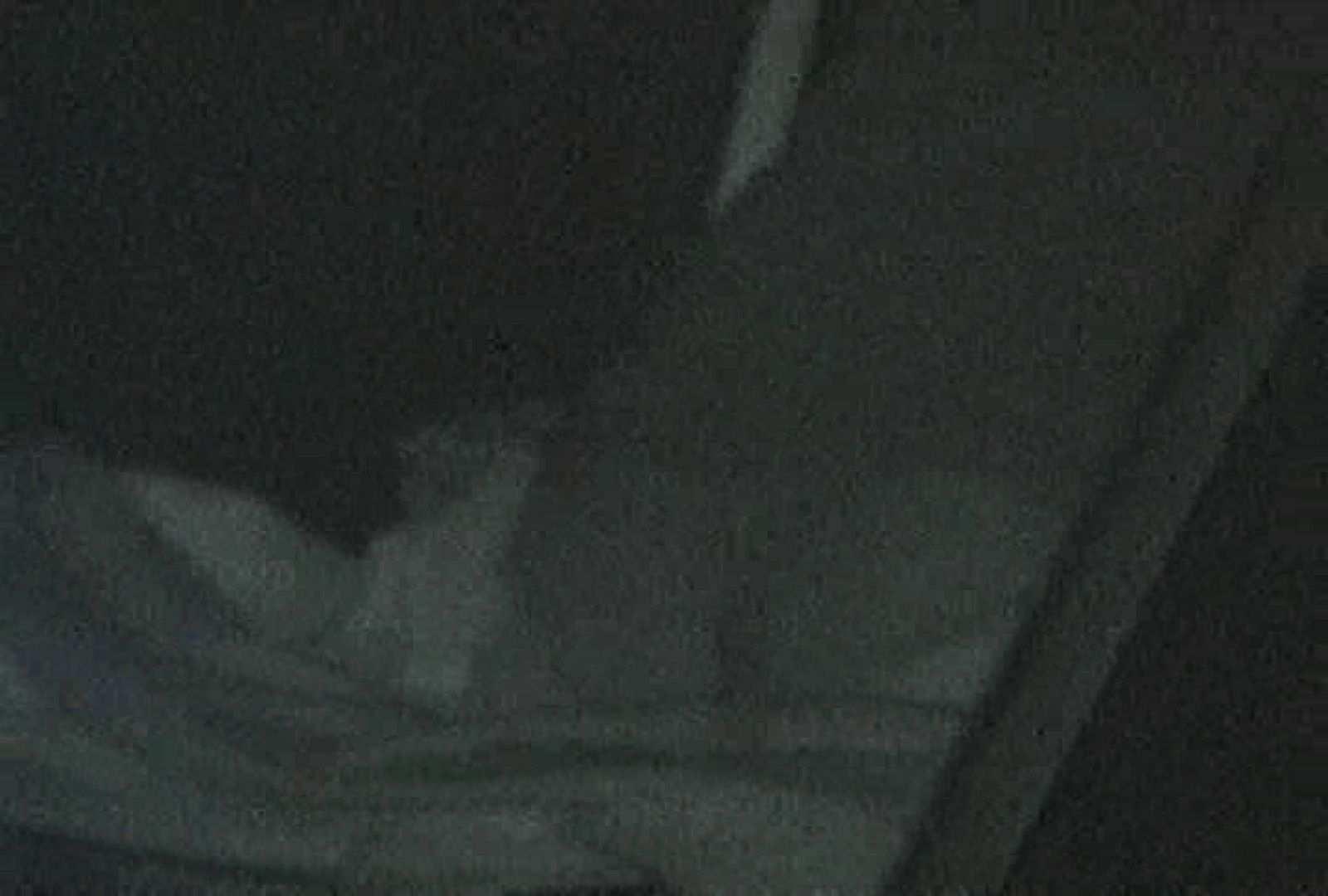 「充血監督」さんの深夜の運動会!! vol.072 ギャル・コレクション | OL  57連発 44