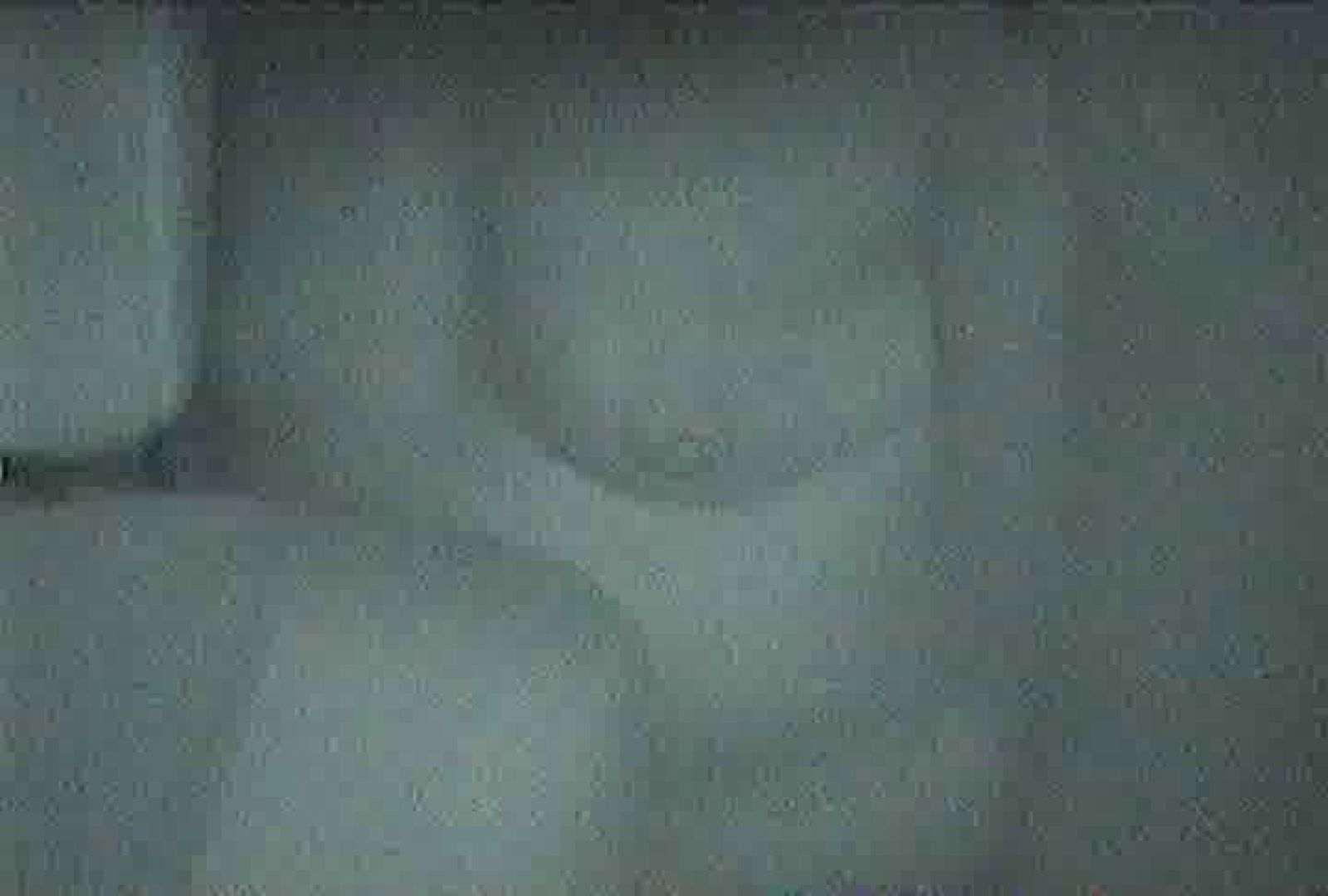 「充血監督」さんの深夜の運動会!! vol.082 お姉さん達のヌード   OL  73連発 19