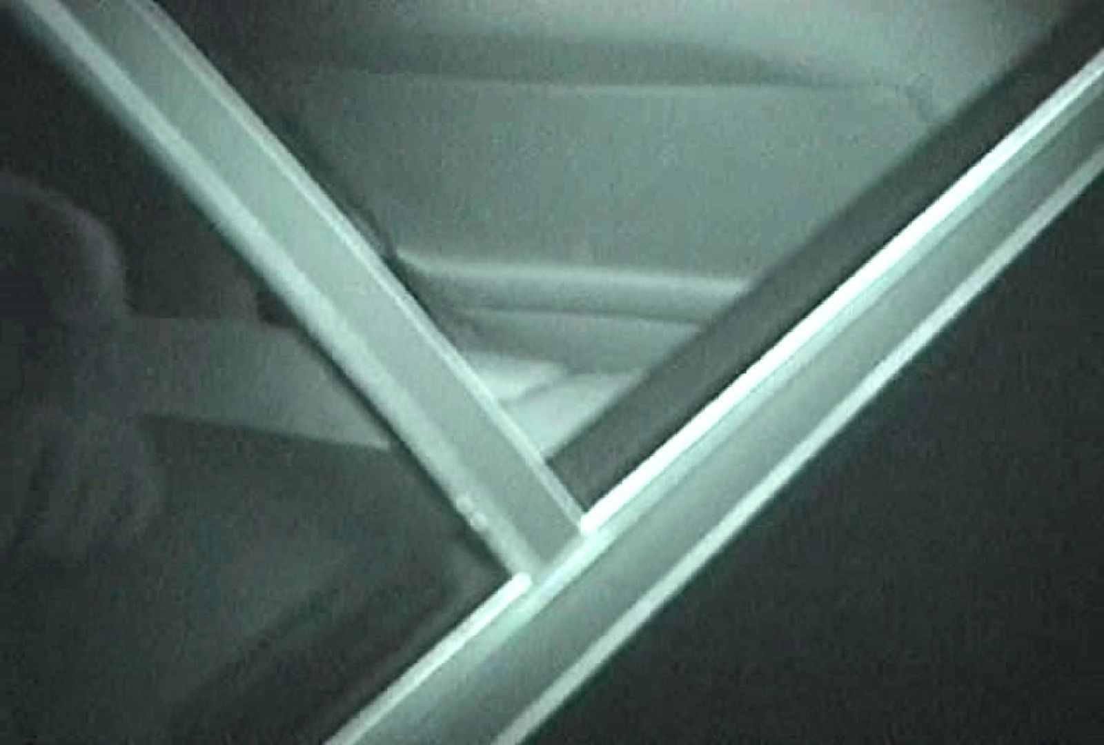 「充血監督」さんの深夜の運動会!! vol.091 マンコ特集 | OL  85連発 39