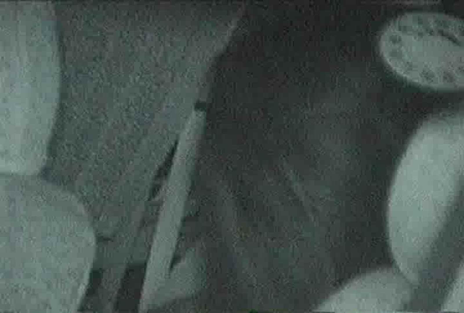 「充血監督」さんの深夜の運動会!! vol.099 ギャル・コレクション | OL  82連発 46