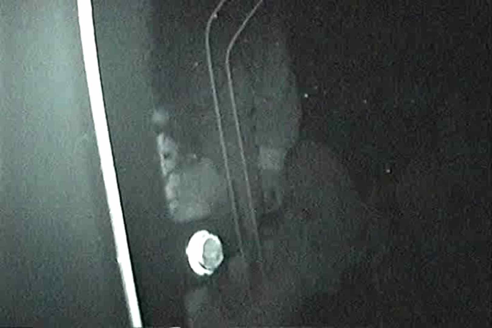 盗撮おまんこ|「充血監督」さんの深夜の運動会!! vol.122|怪盗ジョーカー