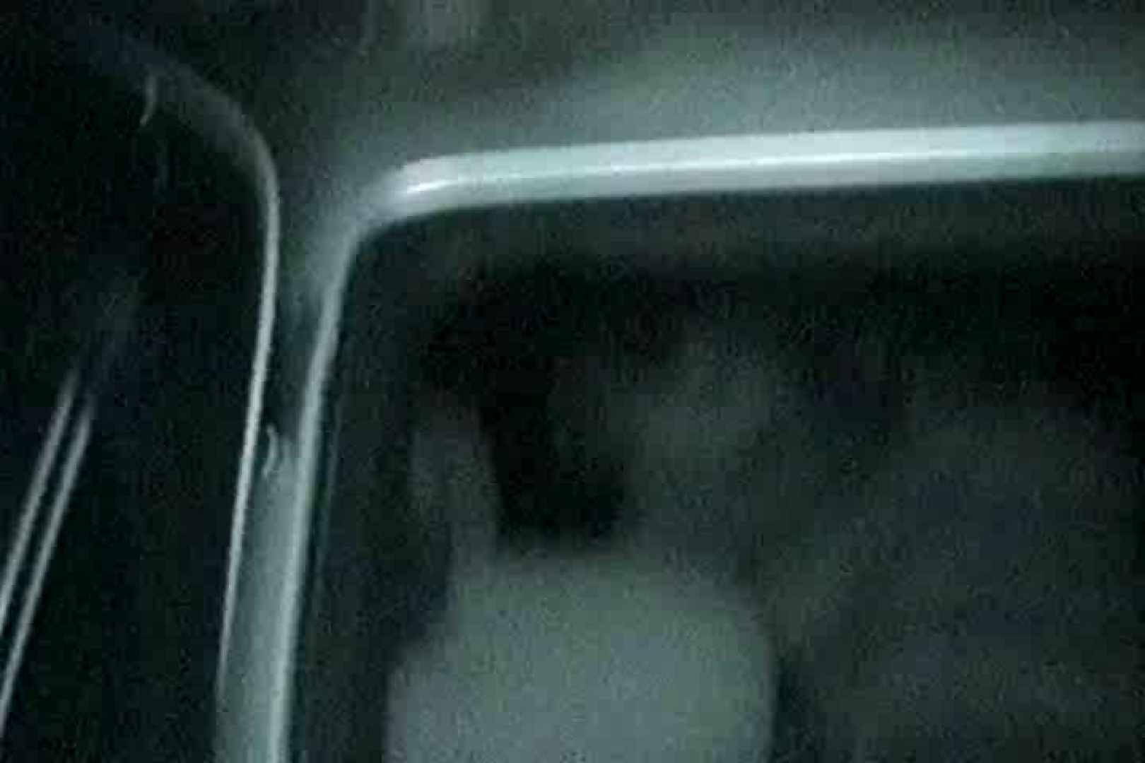 「充血監督」さんの深夜の運動会!! vol.130 カップルのセックス   赤外線  71連発 2