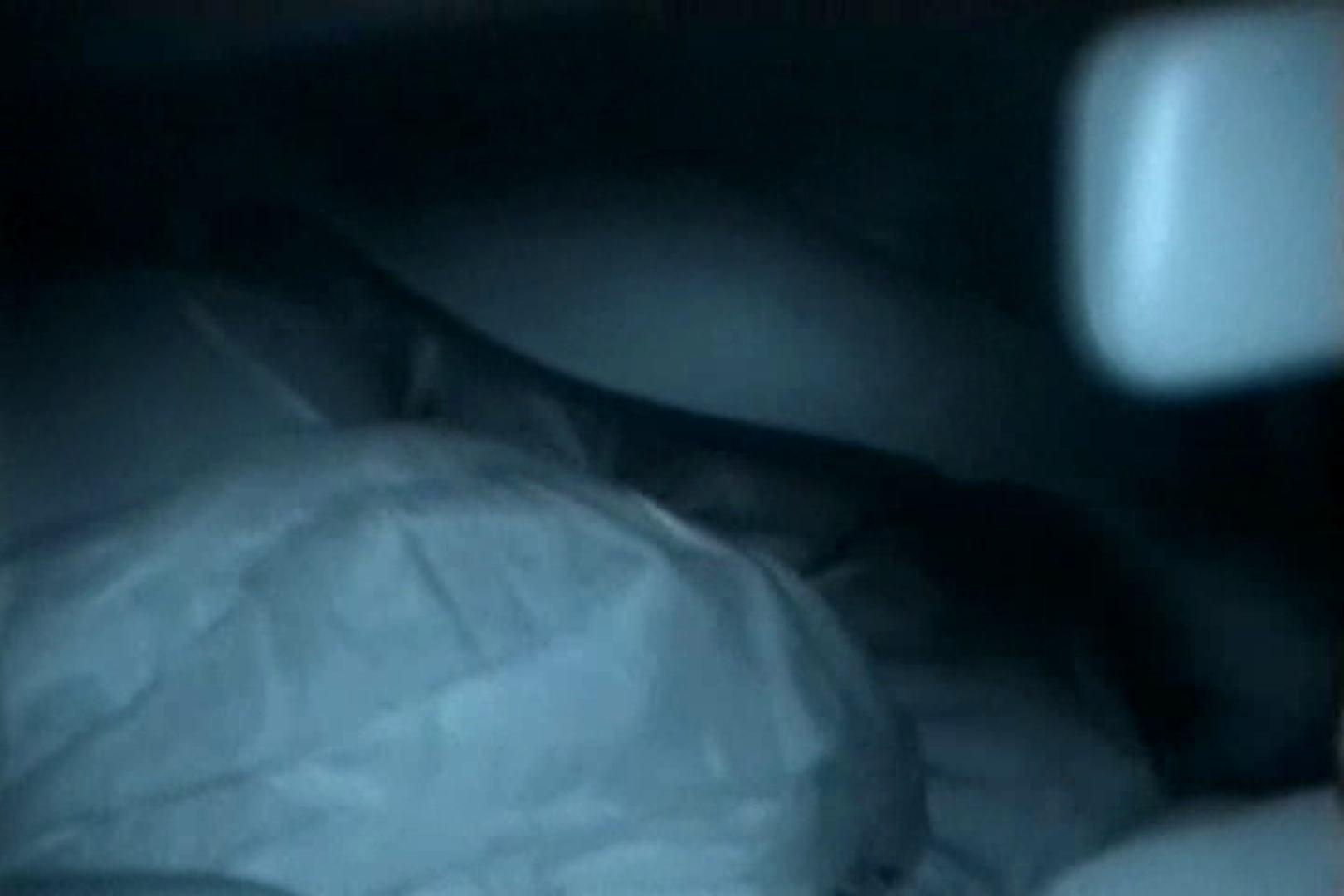 「充血監督」さんの深夜の運動会!! vol.130 カップルのセックス   赤外線  71連発 59