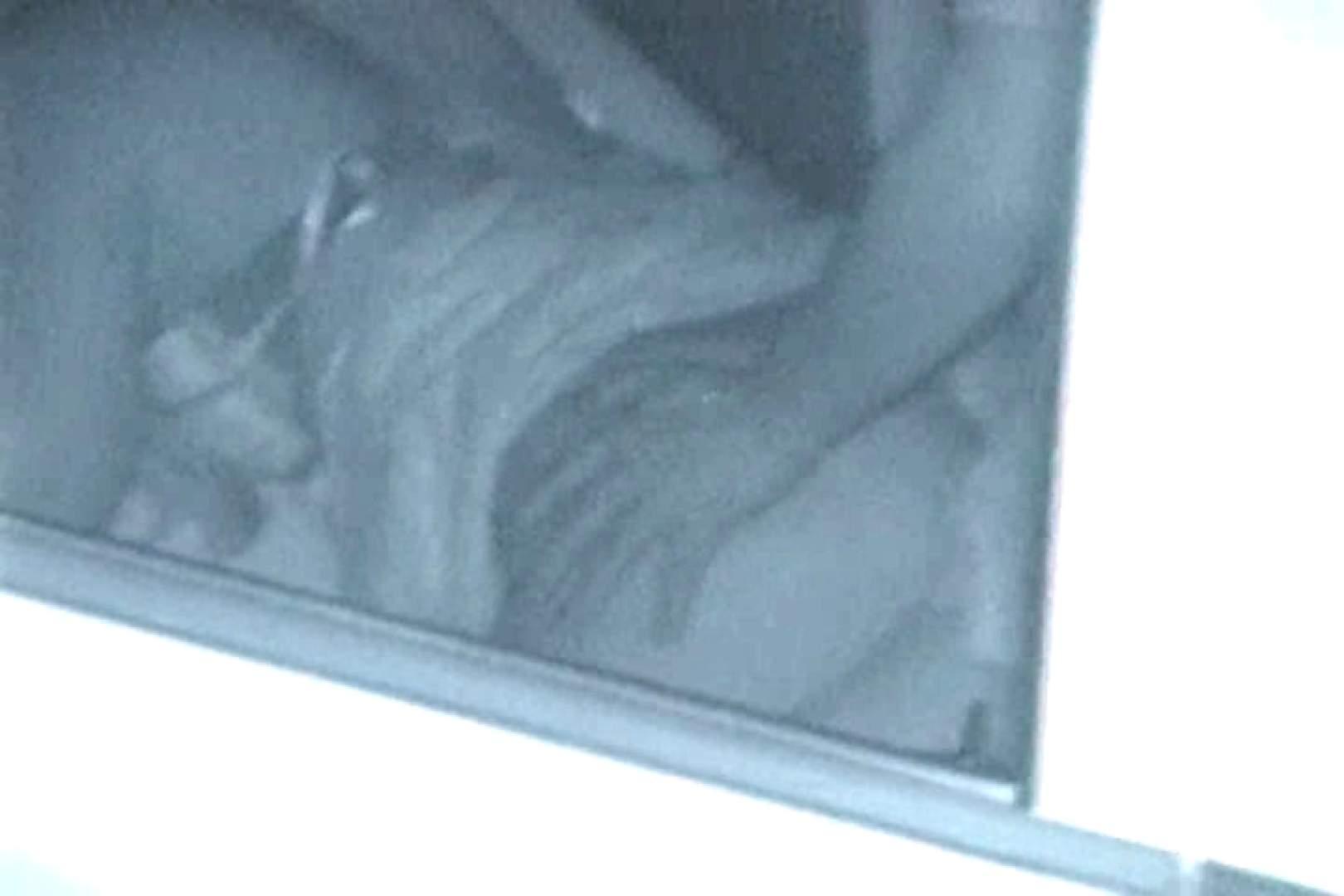 「充血監督」さんの深夜の運動会!! vol.130 カップルのセックス   赤外線  71連発 66