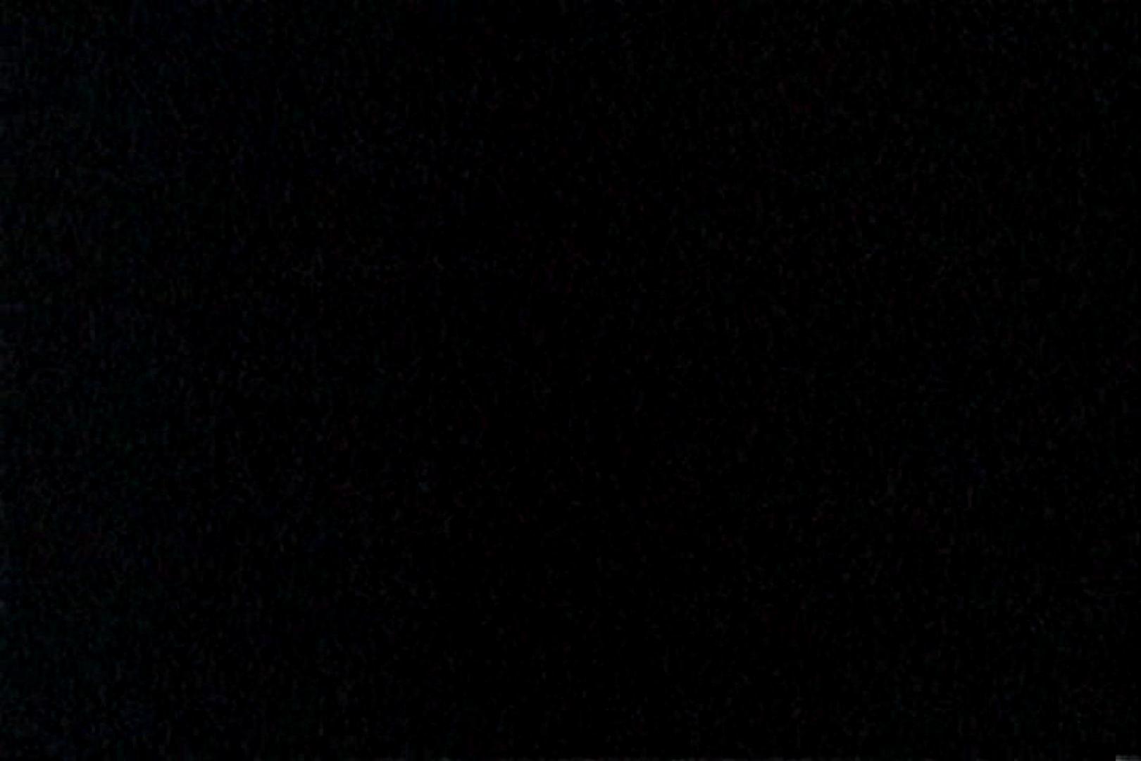 「充血監督」さんの深夜の運動会!! vol.139 OL   おっぱい  26連発 23
