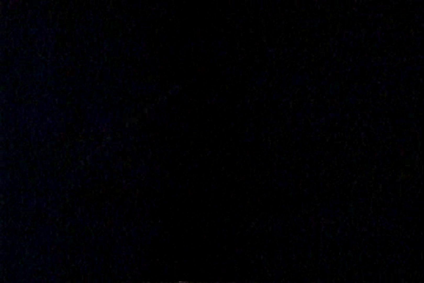 「充血監督」さんの深夜の運動会!! vol.141 OL   車  76連発 23