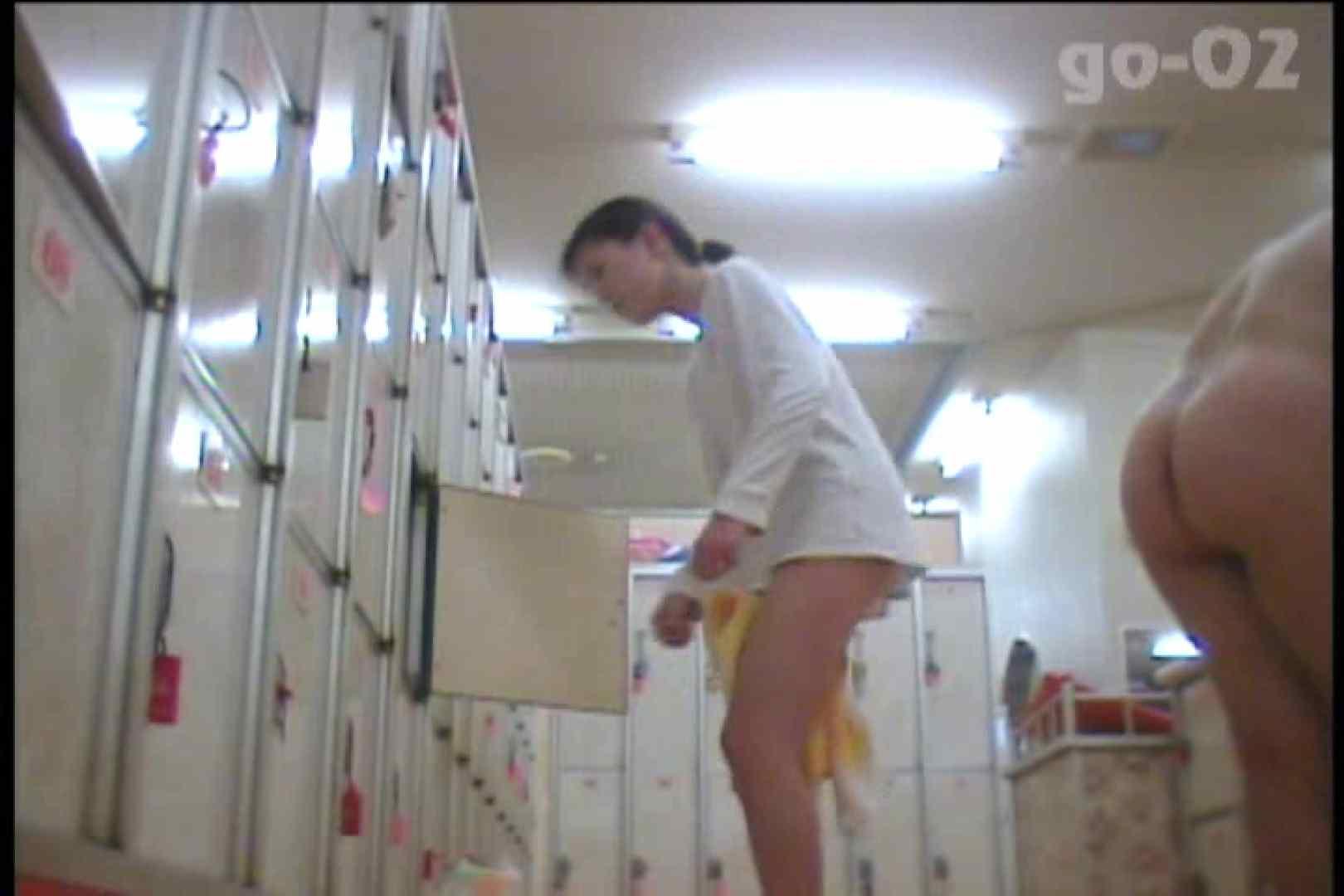 電波カメラ設置浴場からの防HAN映像 Vol.02 OL | チラ  88連発 14