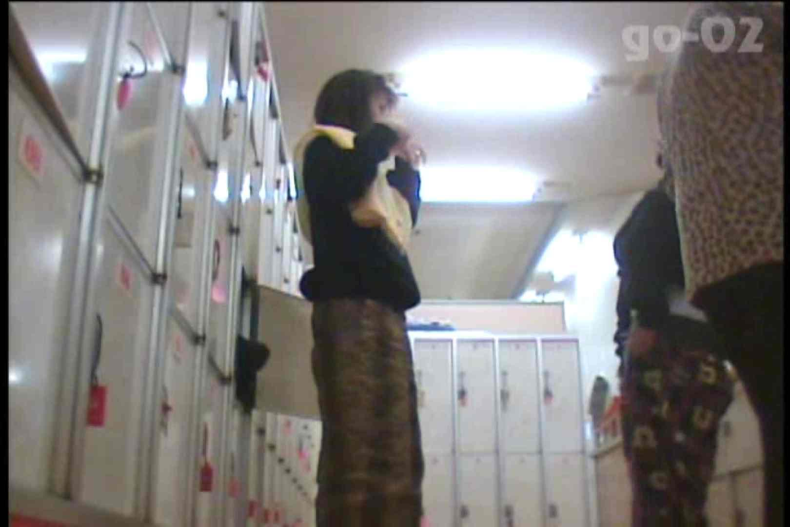 電波カメラ設置浴場からの防HAN映像 Vol.02 OL | チラ  88連発 22