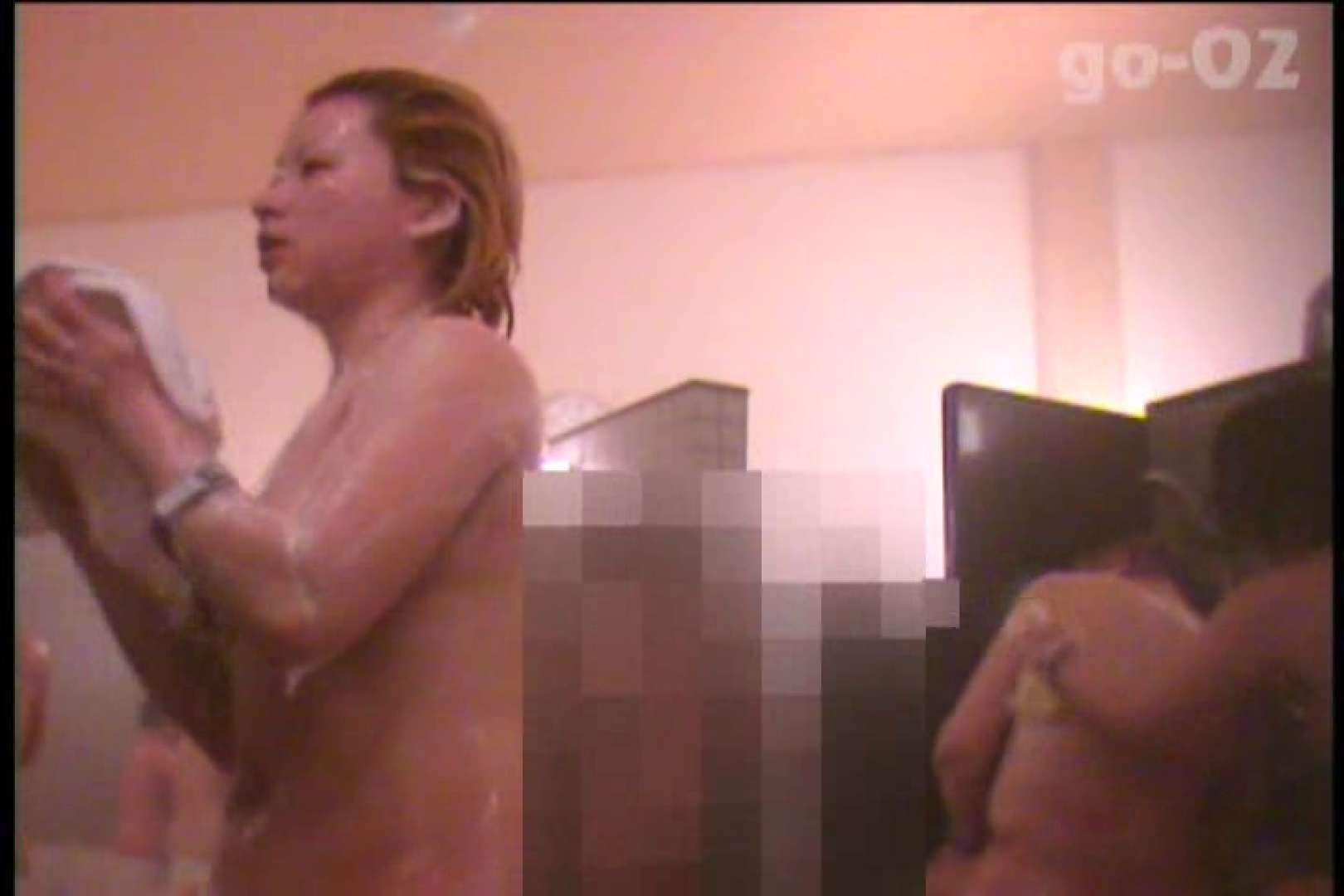 電波カメラ設置浴場からの防HAN映像 Vol.02 OL | チラ  88連発 34