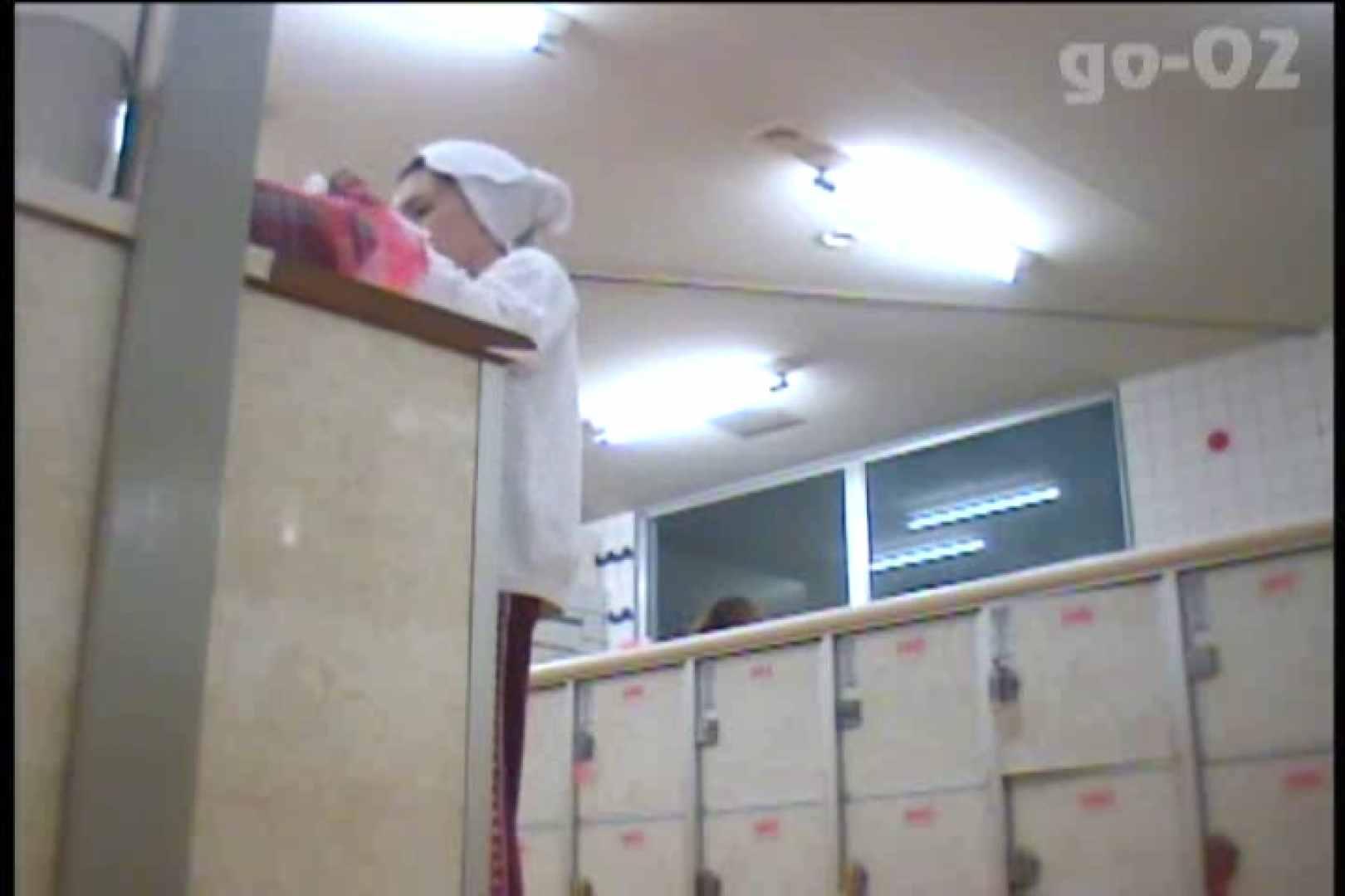 電波カメラ設置浴場からの防HAN映像 Vol.02 OL | チラ  88連発 60