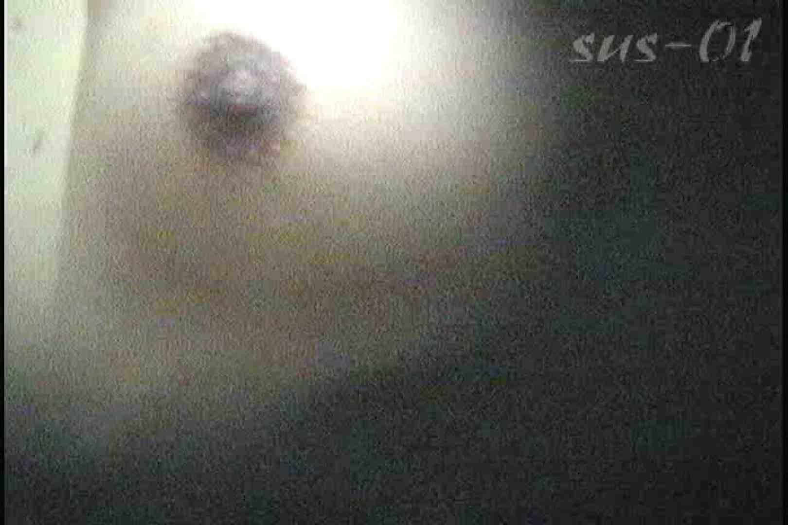 サターンさんのウル技炸裂!!夏乙女★海の家シャワー室絵巻 Vol.01 OL | シャワー中  103連発 71