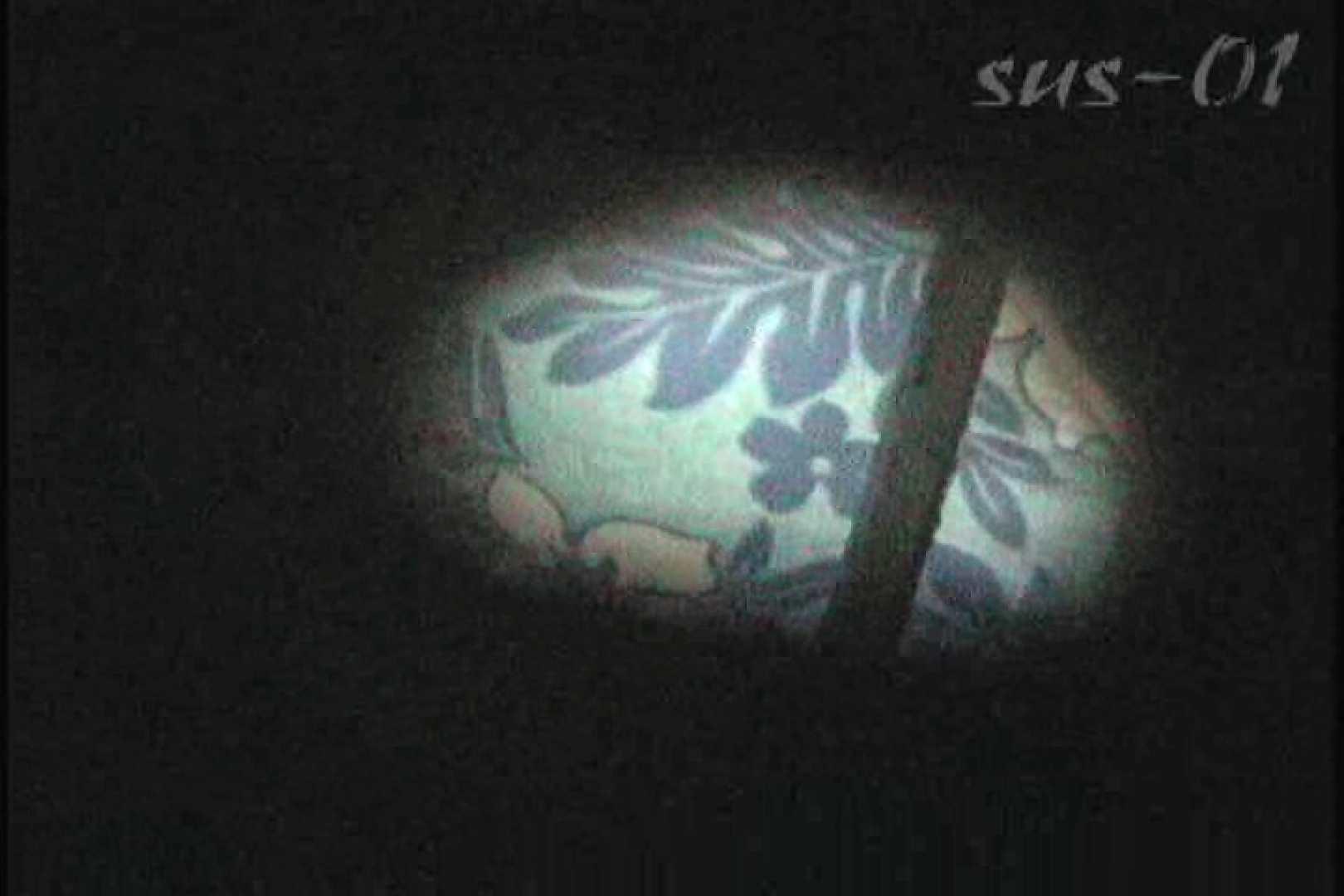 サターンさんのウル技炸裂!!夏乙女★海の家シャワー室絵巻 Vol.01 OL | シャワー中  103連発 81