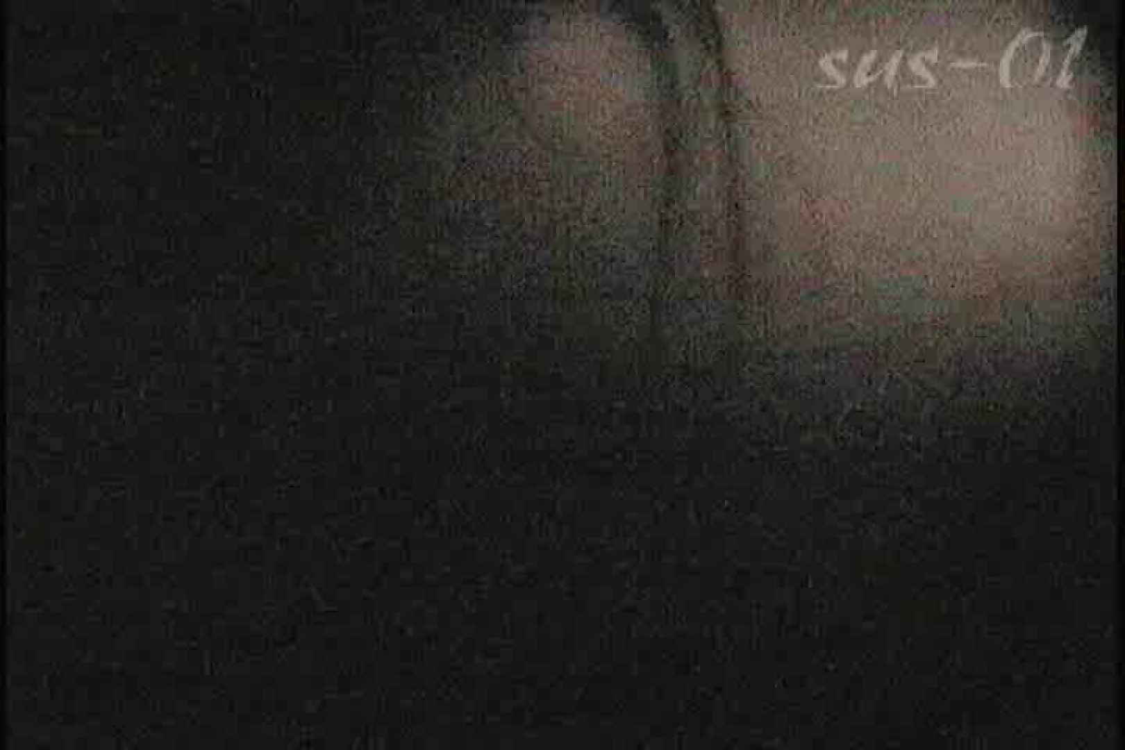 サターンさんのウル技炸裂!!夏乙女★海の家シャワー室絵巻 Vol.01 OL | シャワー中  103連発 84