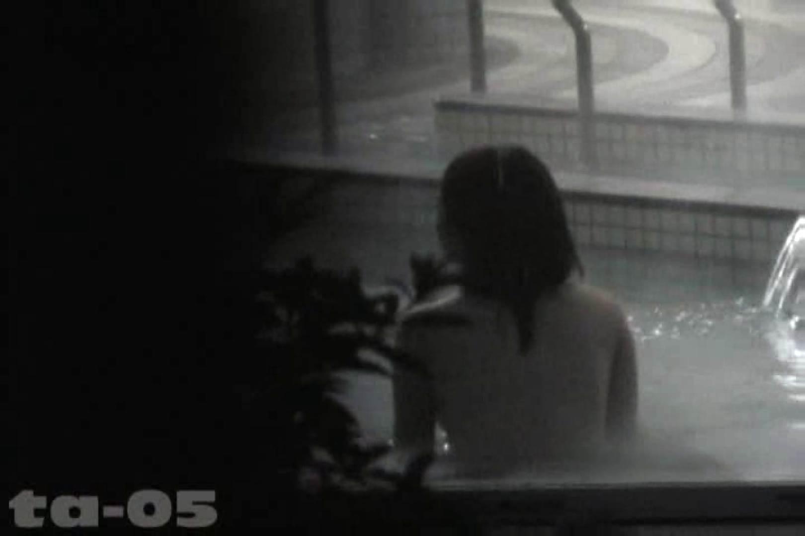 合宿ホテル女風呂盗撮高画質版 Vol.05 女風呂ハメ撮り   合宿  94連発 16
