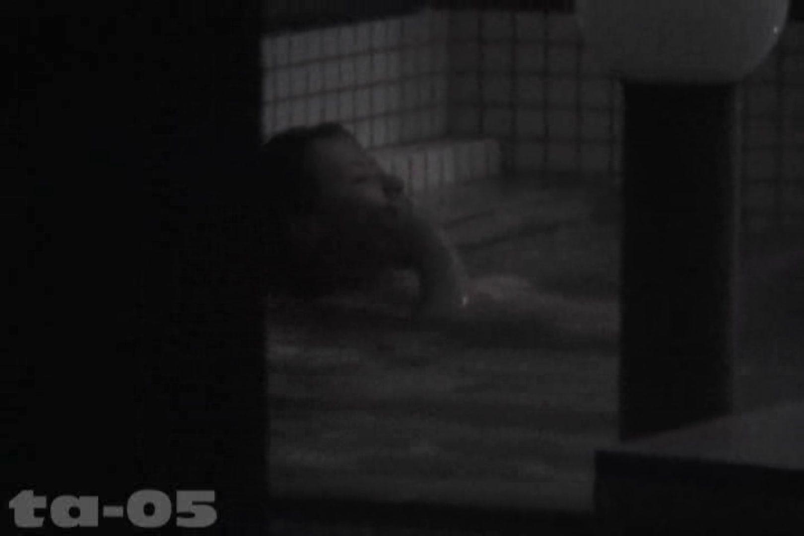 合宿ホテル女風呂盗撮高画質版 Vol.05 女風呂ハメ撮り   合宿  94連発 21