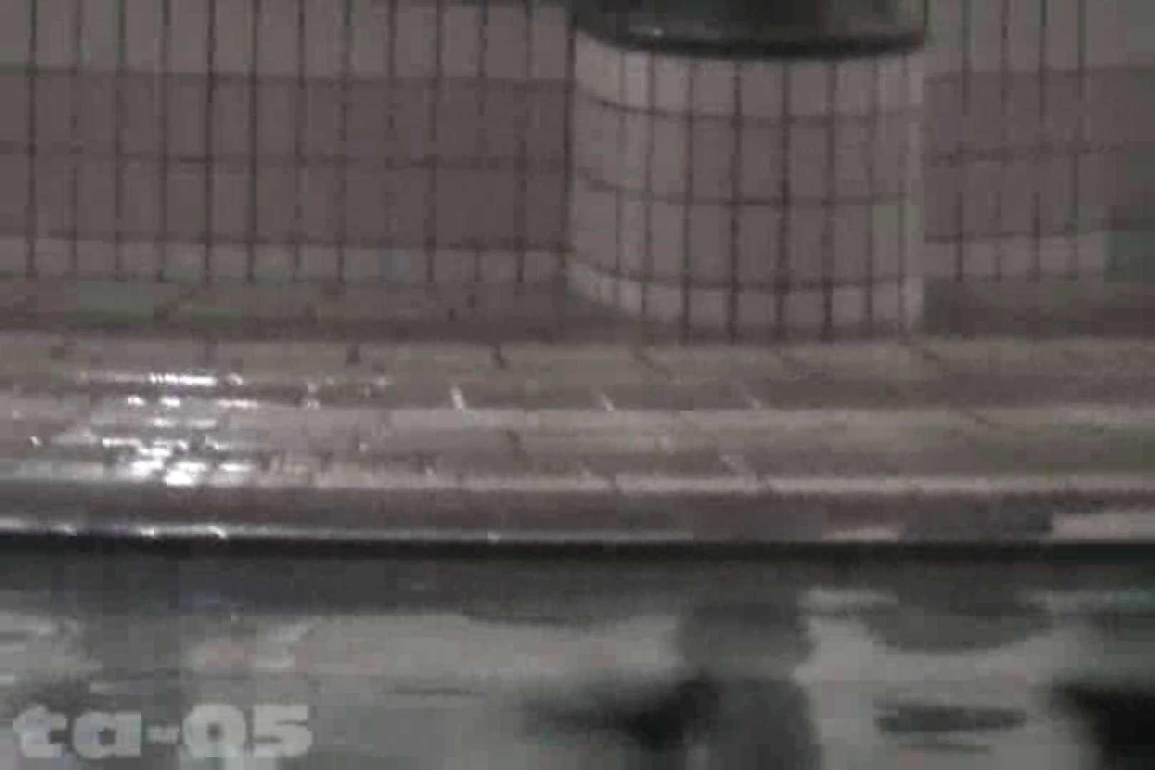 合宿ホテル女風呂盗撮高画質版 Vol.05 女風呂ハメ撮り   合宿  94連発 28