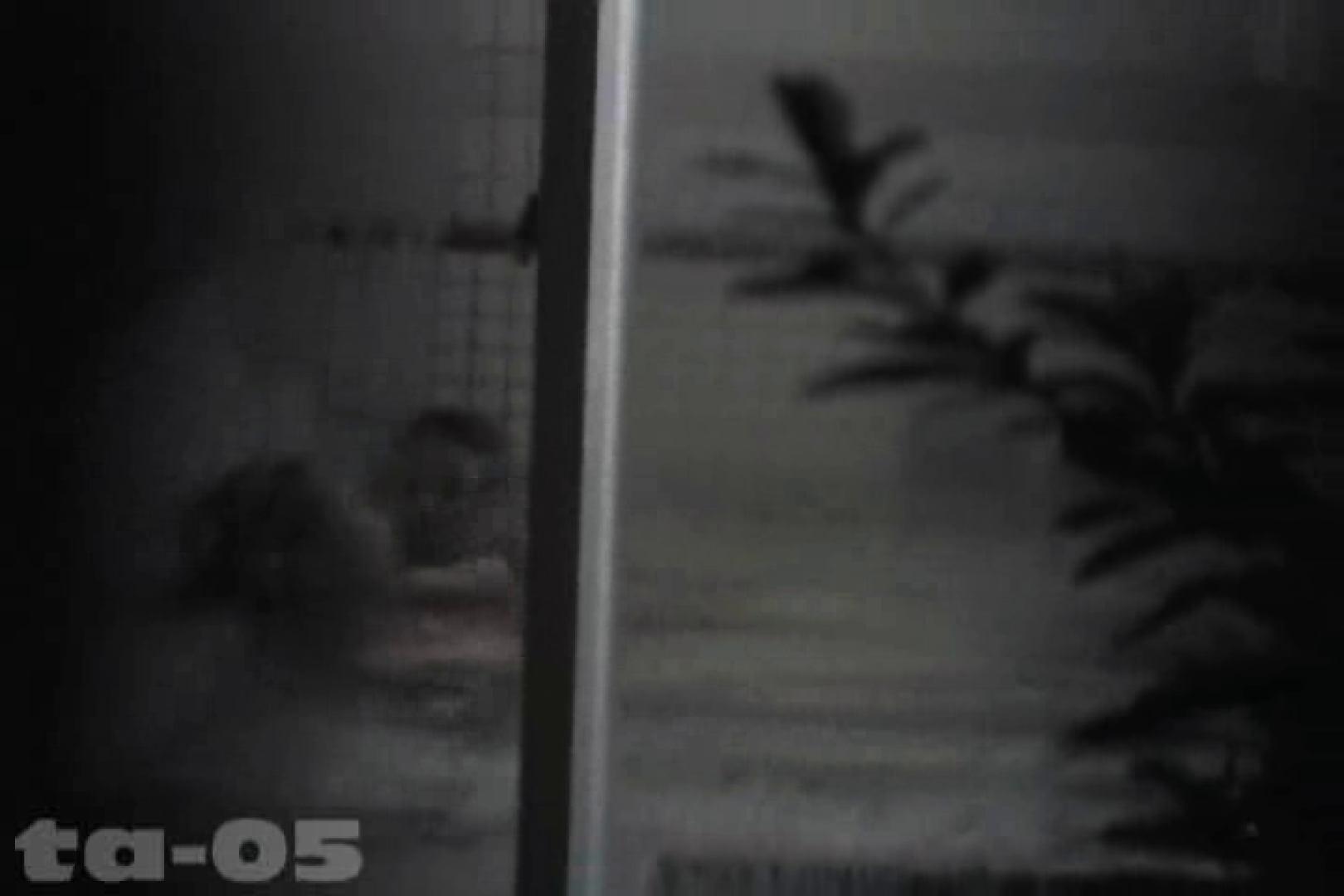 合宿ホテル女風呂盗撮高画質版 Vol.05 女風呂ハメ撮り   合宿  94連発 62