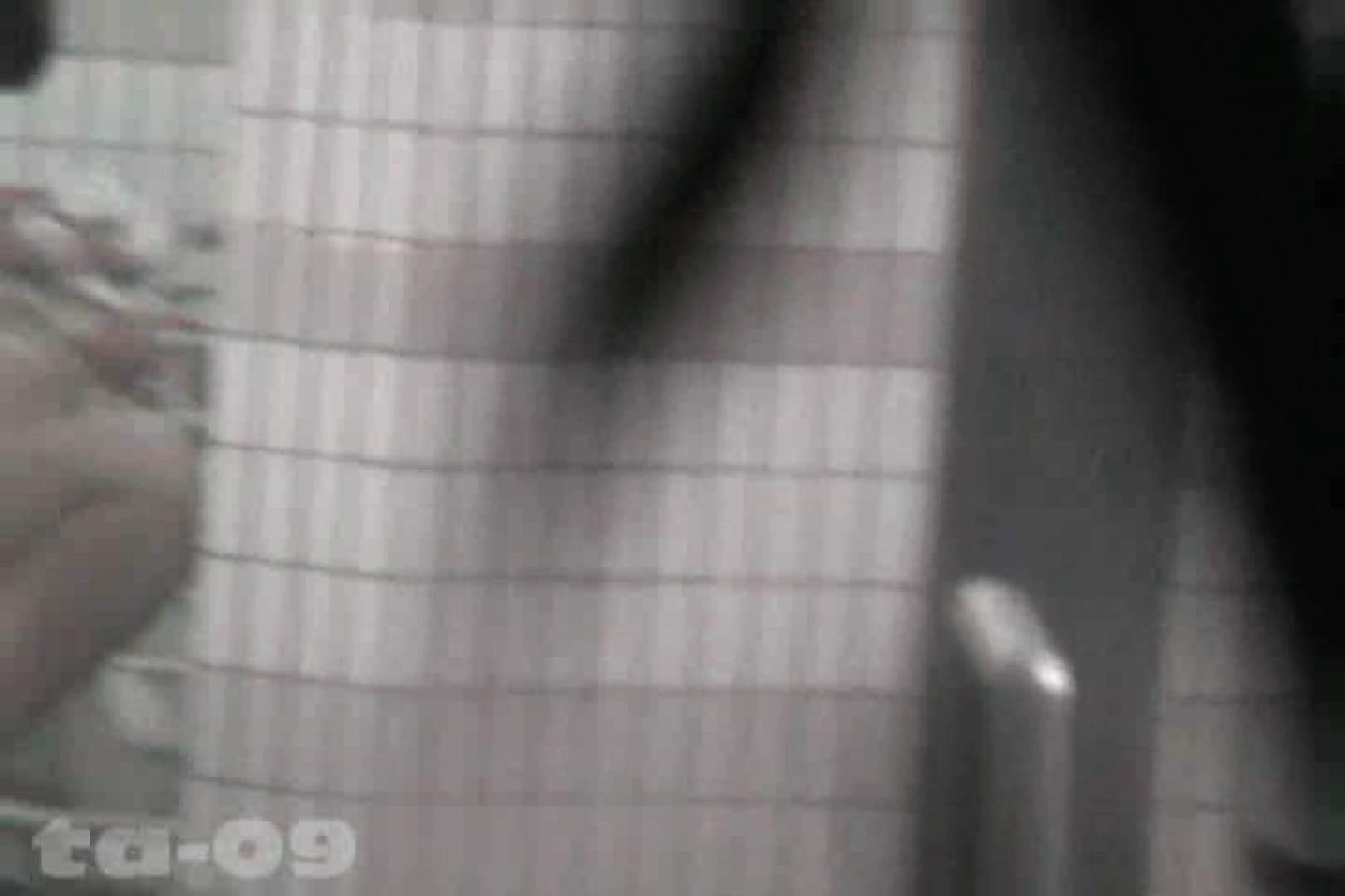 合宿ホテル女風呂盗撮高画質版 Vol.09 OL   盗撮エロすぎ  91連発 58