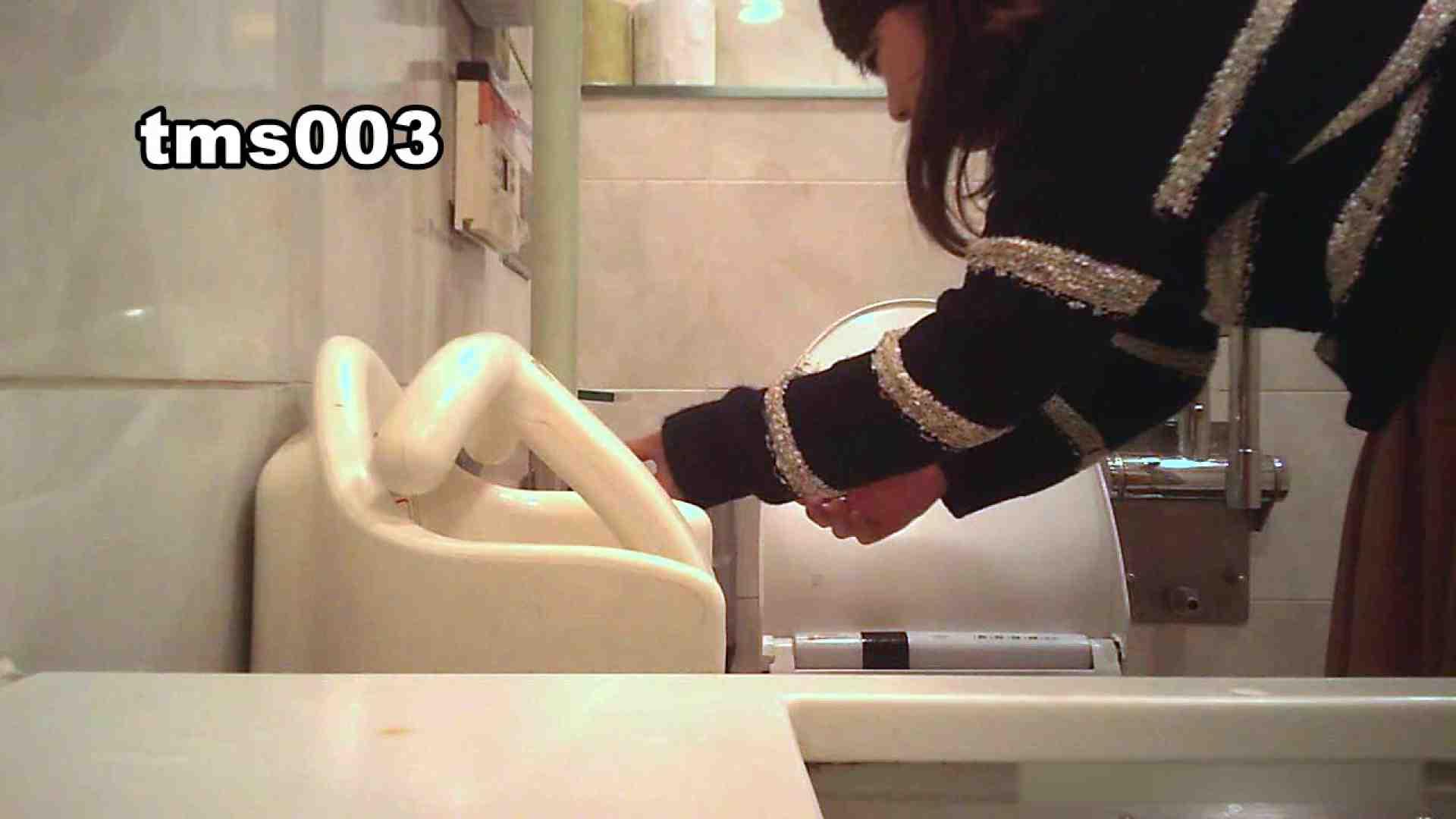 トイメンの割れ目 vol.003 OL | 0  100連発 97