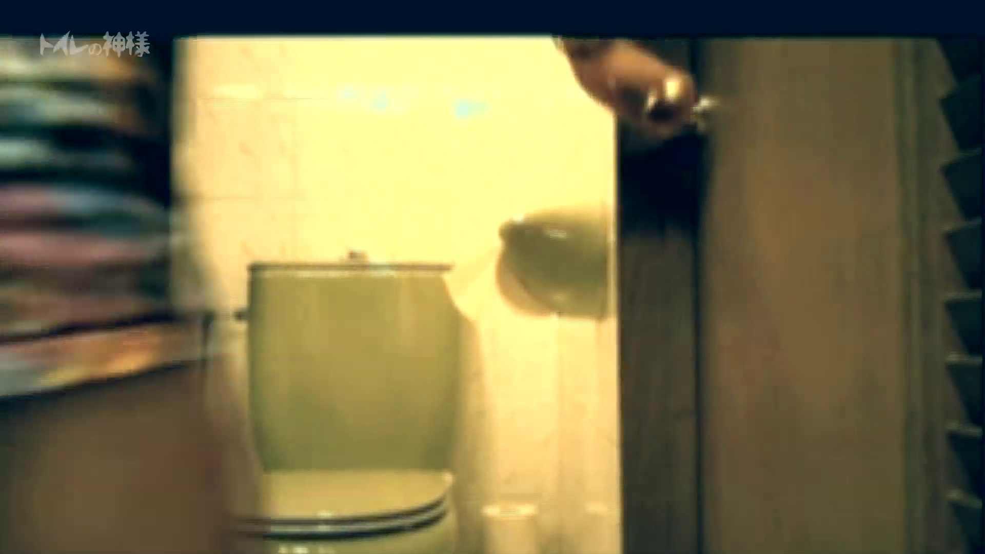 トイレの神様 Vol.01 花の女子大生うんこ盗撮1 OL | うんこ好き  25連発 3