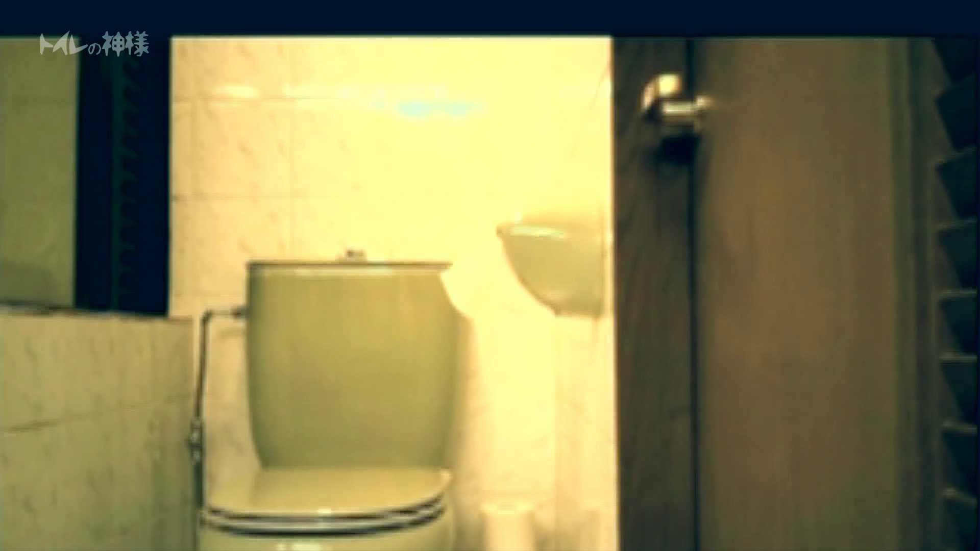 トイレの神様 Vol.01 花の女子大生うんこ盗撮1 OL | うんこ好き  25連発 4