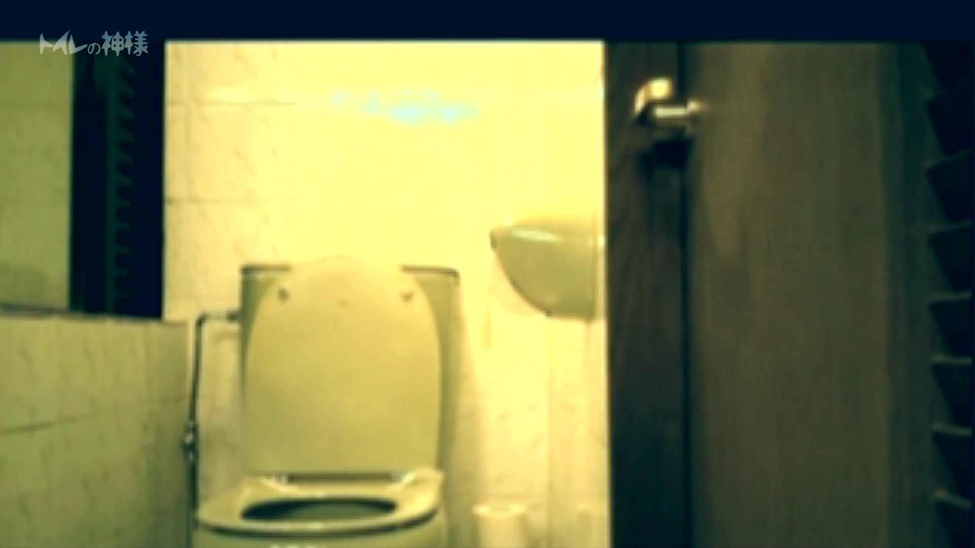 トイレの神様 Vol.01 花の女子大生うんこ盗撮1 OL | うんこ好き  25連発 16