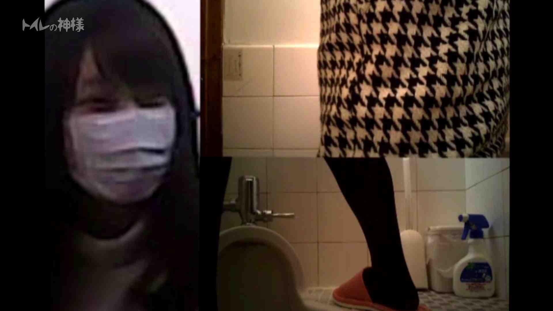 Vol.02 花の女子大生うんこ盗撮2 トイレ中 | 盗撮エロすぎ  34連発 2