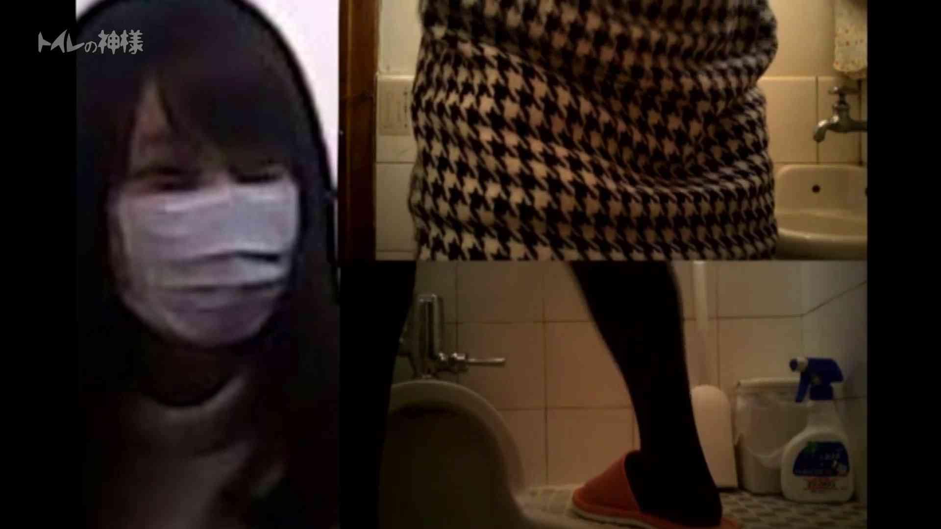 Vol.02 花の女子大生うんこ盗撮2 トイレ中 | 盗撮エロすぎ  34連発 9