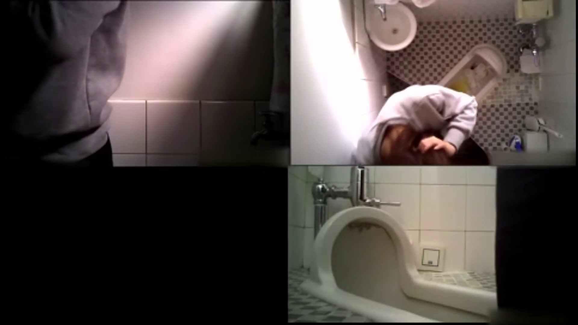 Vol.05 花の女子大生 トイレ恥態 進化系マルチアングル!! トイレ中   女子大生達のヌード  38連発 25