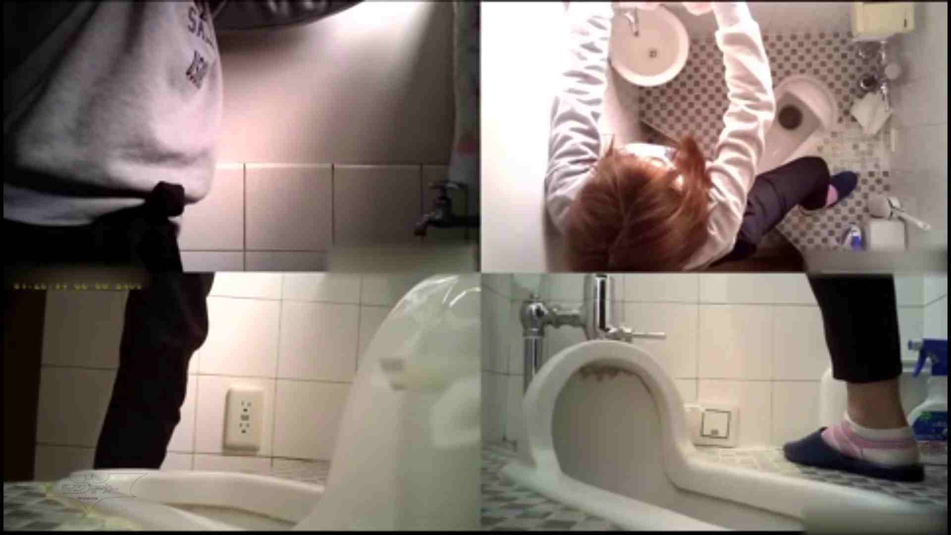 Vol.05 花の女子大生 トイレ恥態 進化系マルチアングル!! トイレ中   女子大生達のヌード  38連発 27