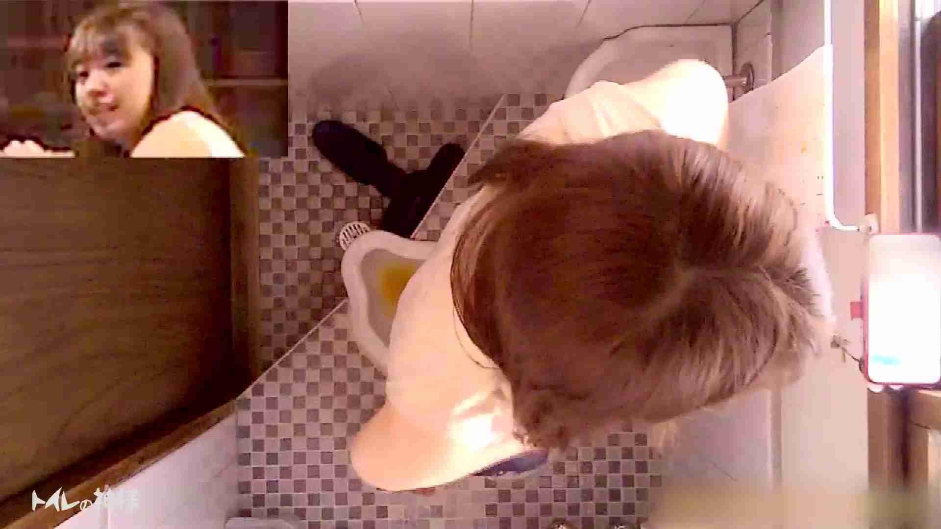 Vol.06 花の女子大生どうですか3点撮り!! OL | トイレ中  46連発 13