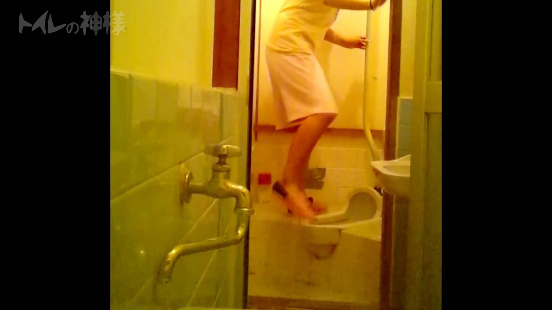 トイレの神様 Vol.08 プリントしたお・し・り トイレ中 | OL  46連発 4