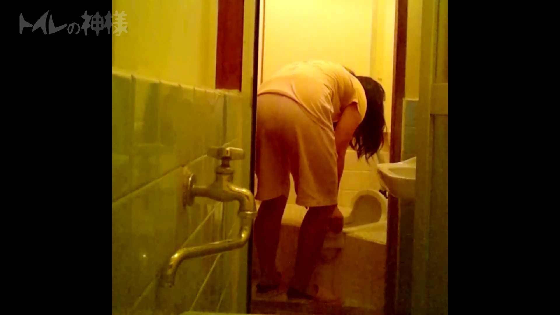 トイレの神様 Vol.08 プリントしたお・し・り トイレ中 | OL  46連発 6