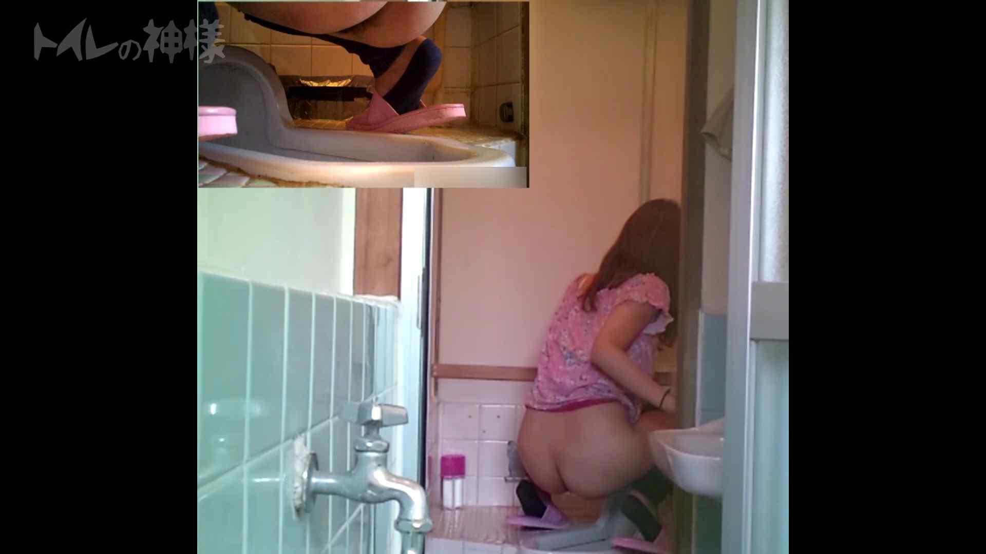 トイレの神様 Vol.08 プリントしたお・し・り トイレ中 | OL  46連発 7