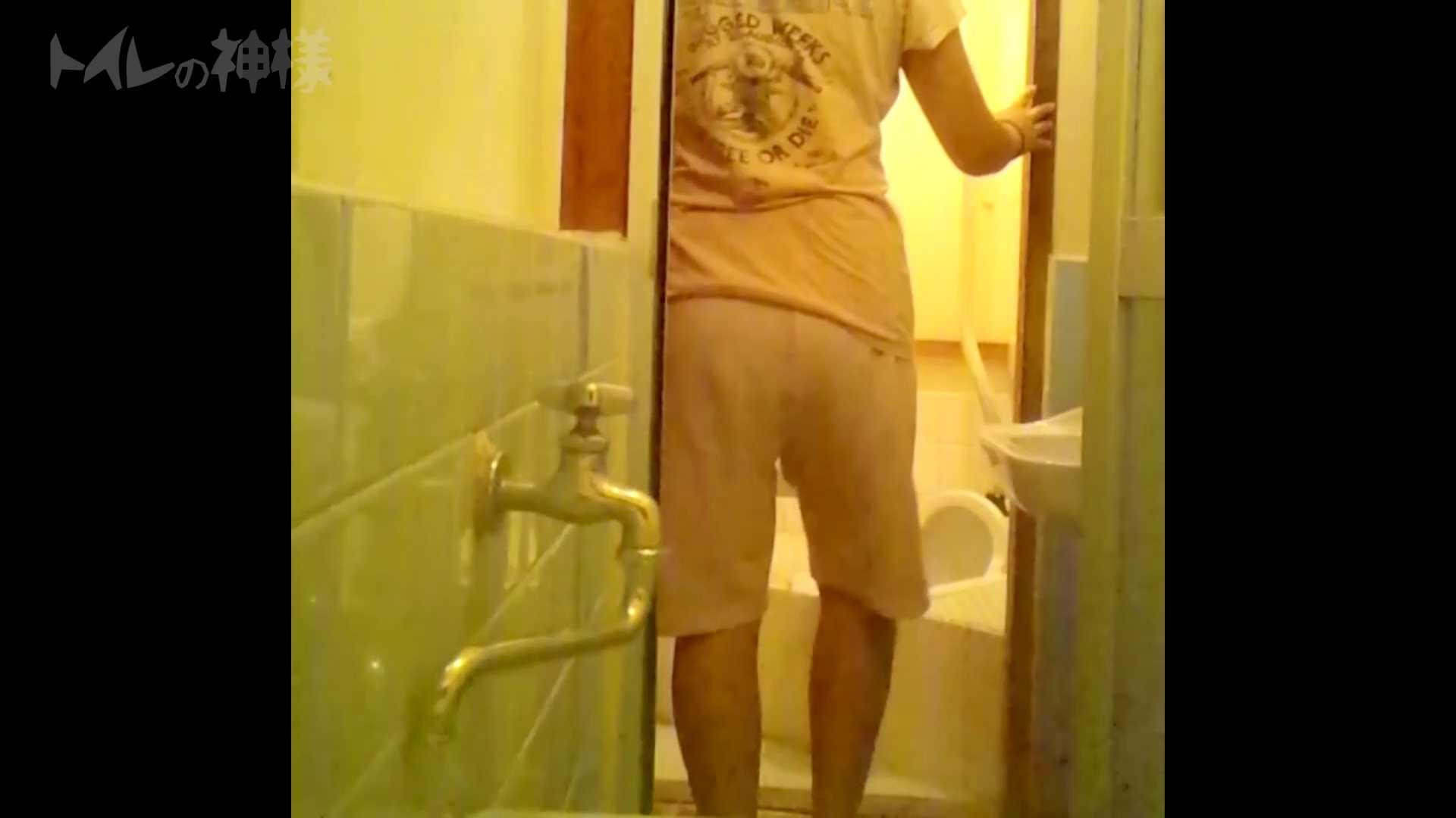 トイレの神様 Vol.08 プリントしたお・し・り トイレ中 | OL  46連発 11
