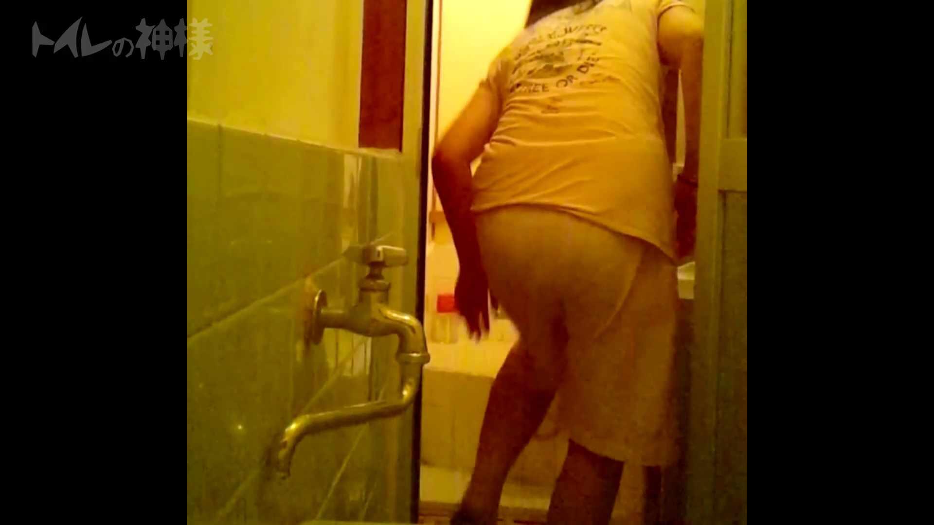 トイレの神様 Vol.08 プリントしたお・し・り トイレ中 | OL  46連発 13