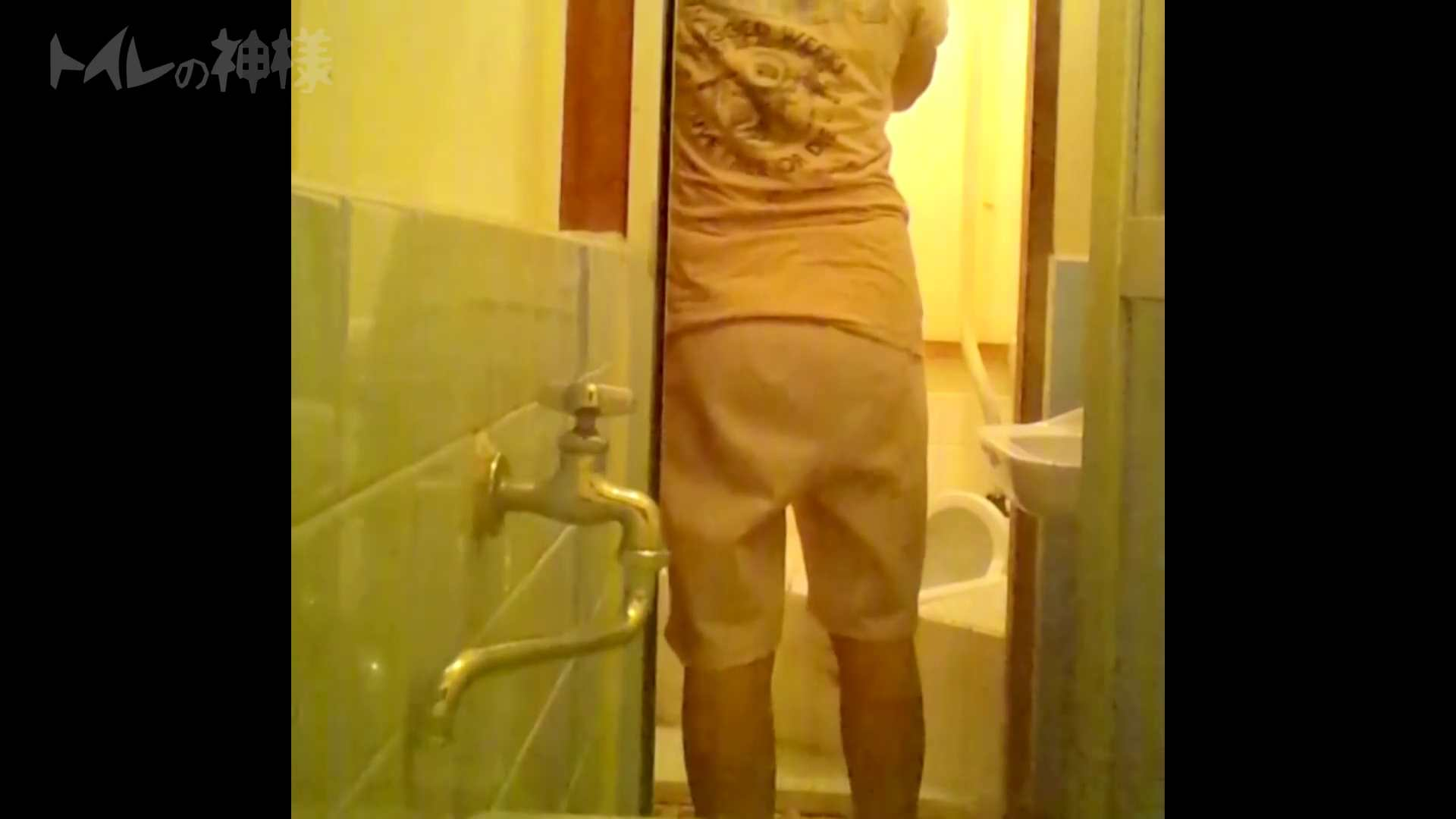 トイレの神様 Vol.08 プリントしたお・し・り トイレ中 | OL  46連発 15