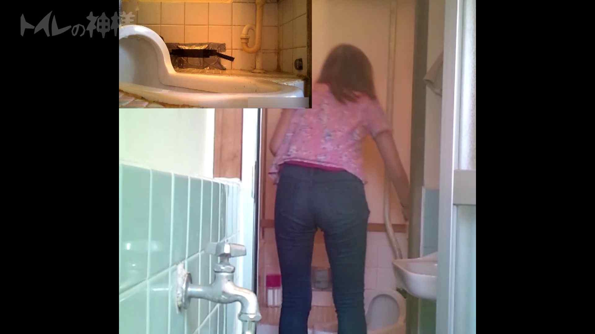 トイレの神様 Vol.08 プリントしたお・し・り トイレ中 | OL  46連発 22