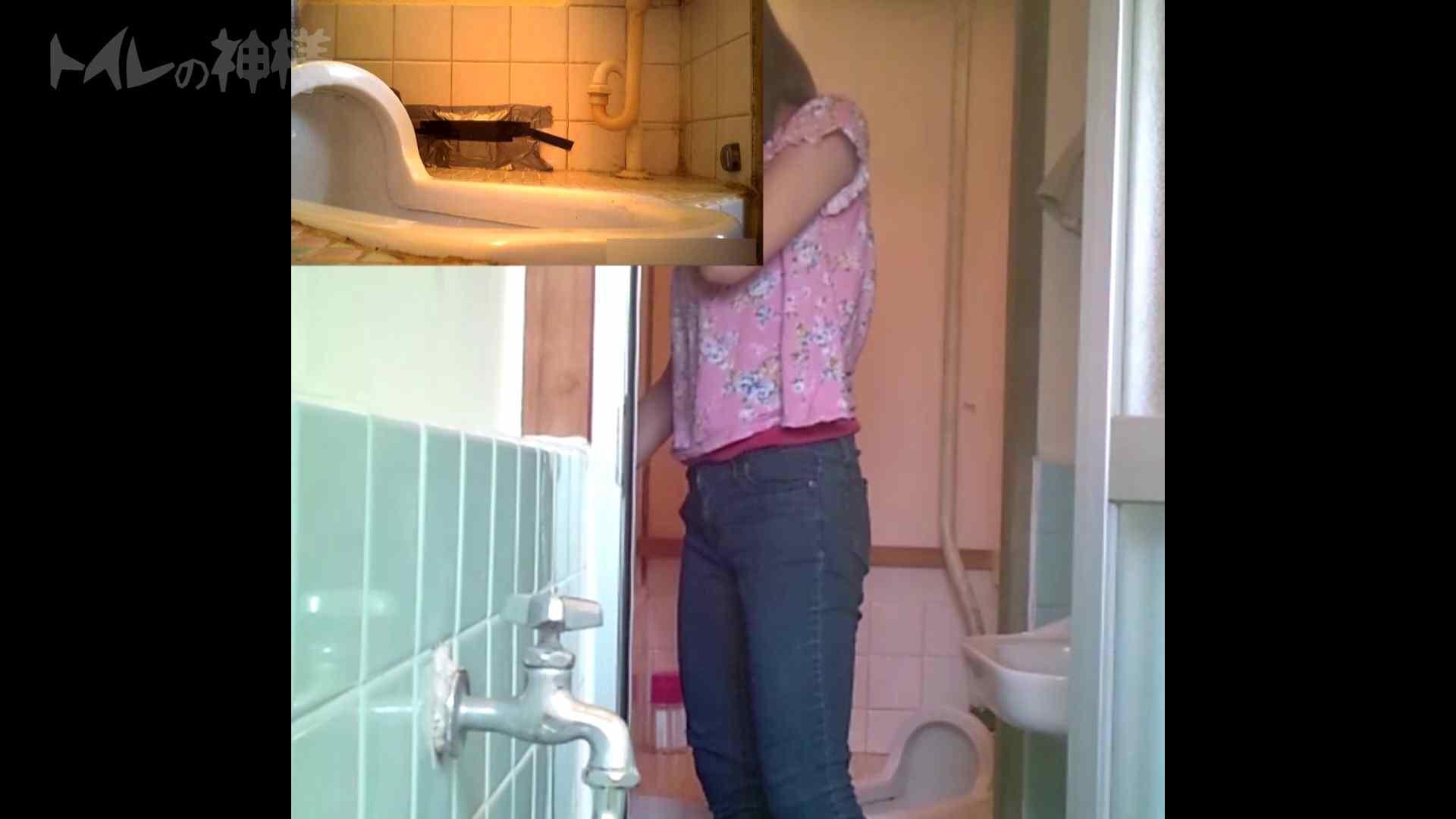 トイレの神様 Vol.08 プリントしたお・し・り トイレ中 | OL  46連発 24