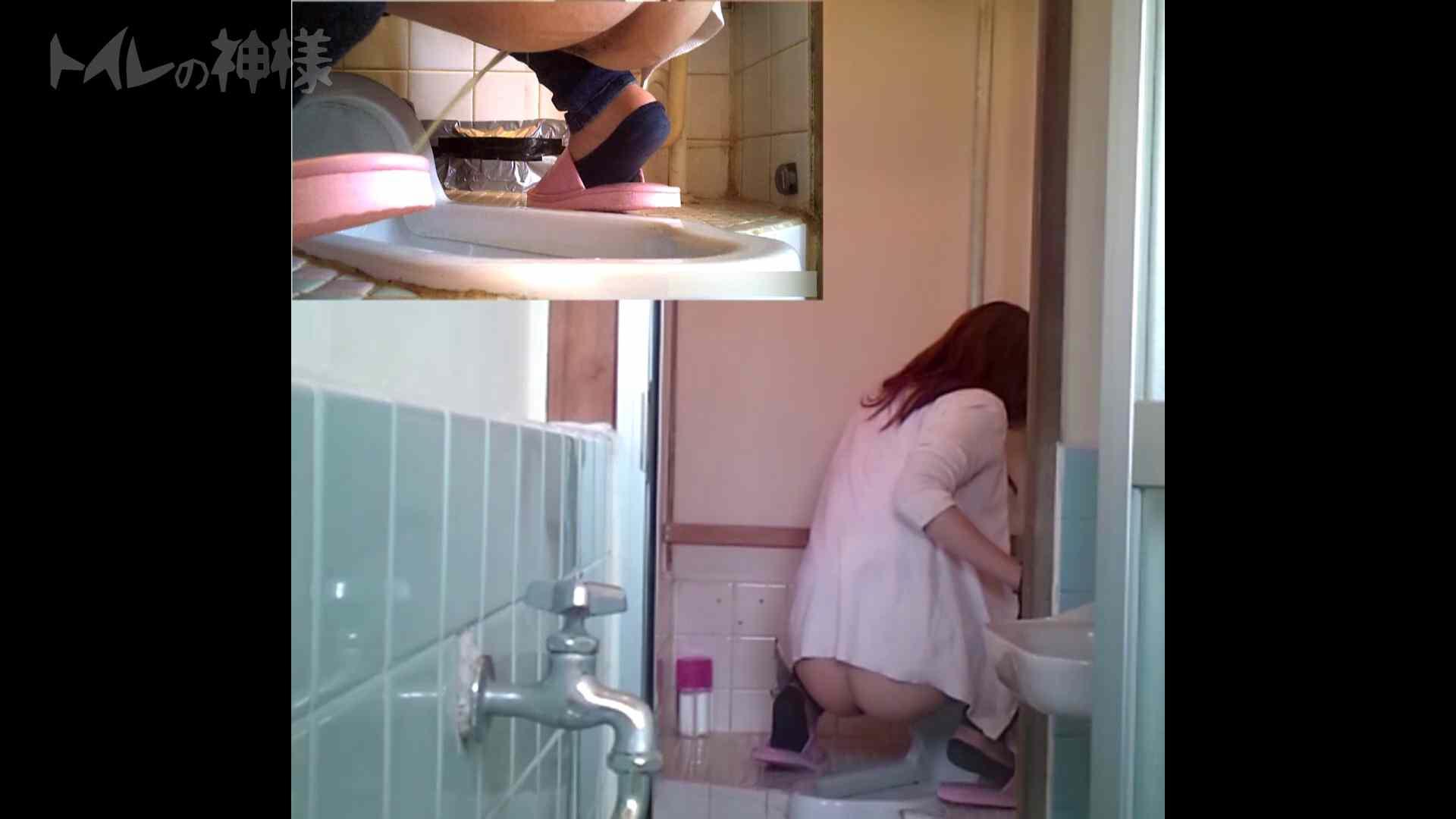トイレの神様 Vol.08 プリントしたお・し・り トイレ中 | OL  46連発 27
