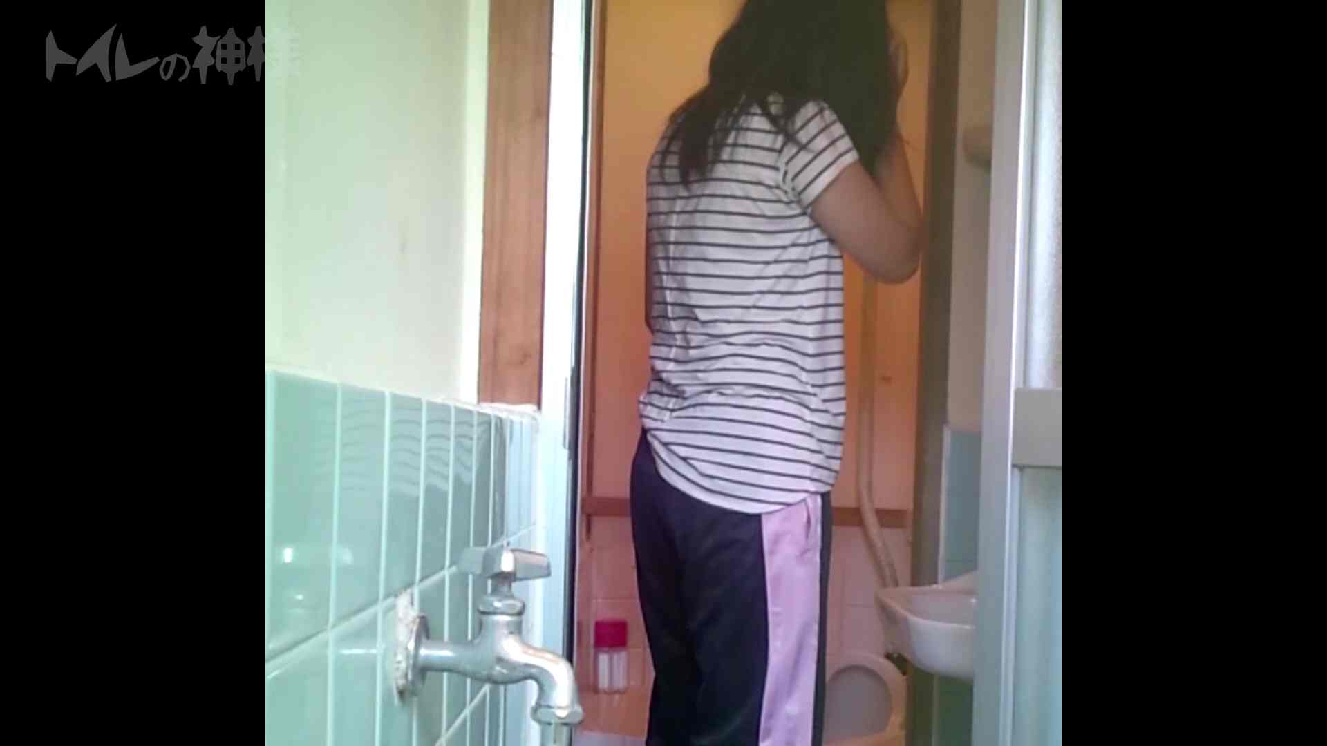 トイレの神様 Vol.08 プリントしたお・し・り トイレ中 | OL  46連発 35