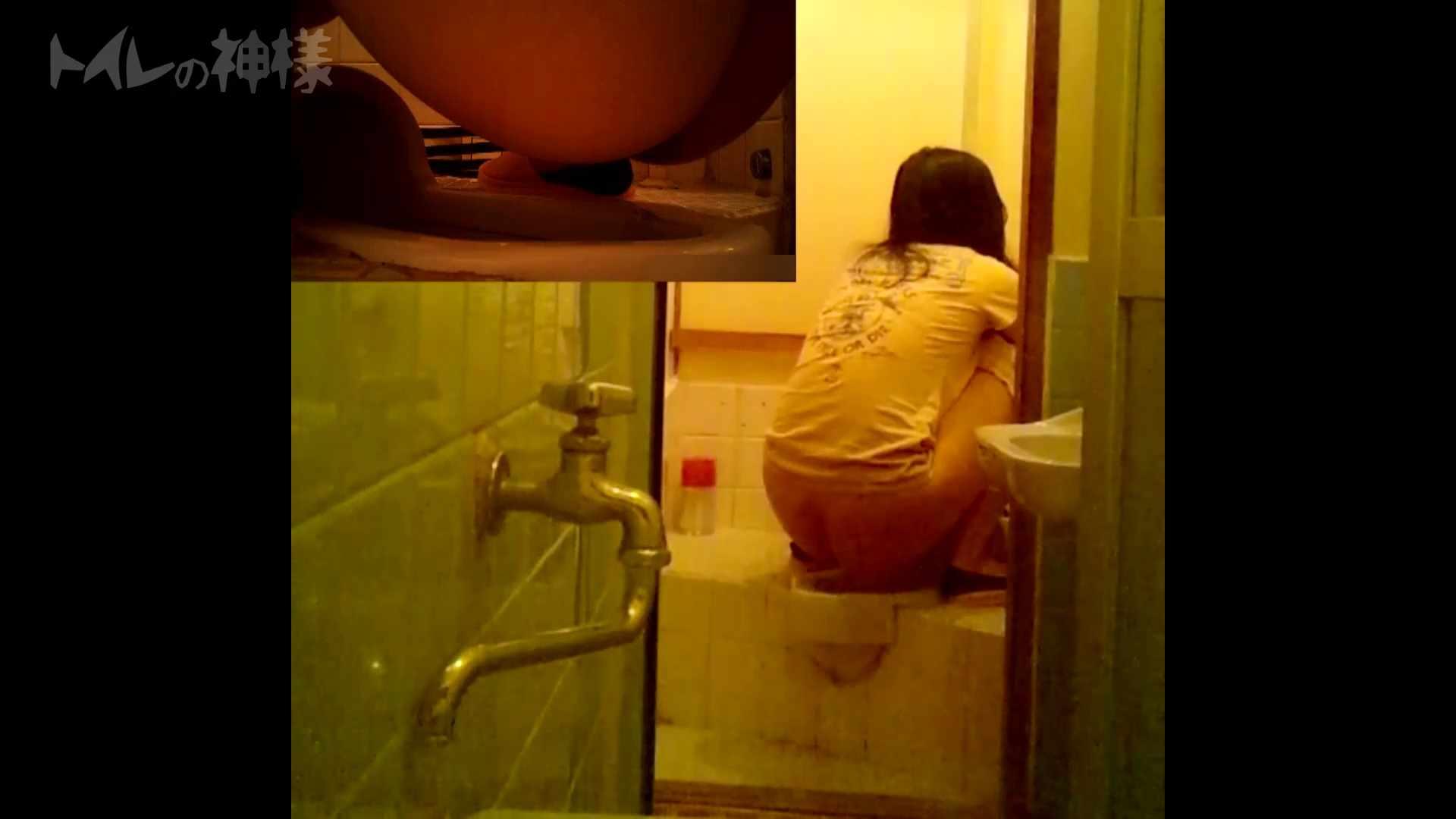 トイレの神様 Vol.08 プリントしたお・し・り トイレ中 | OL  46連発 40