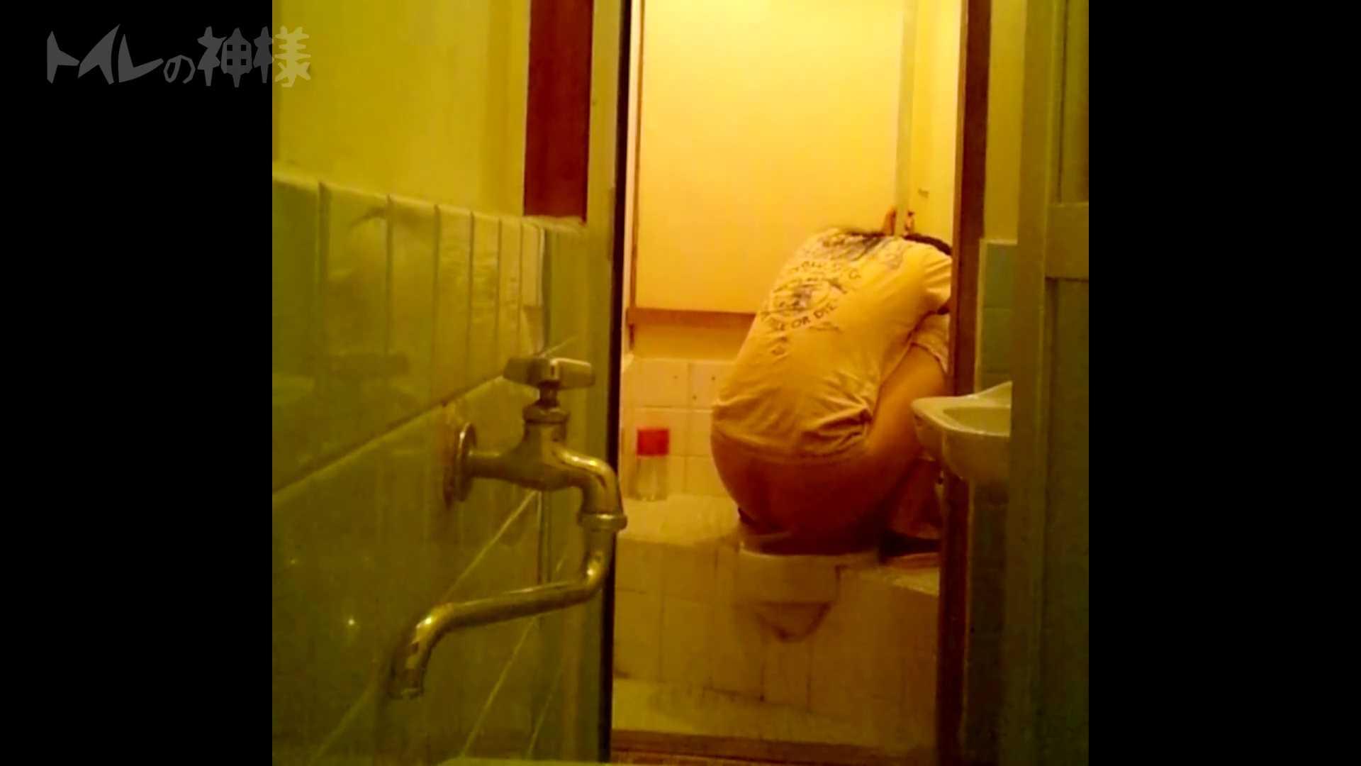 トイレの神様 Vol.08 プリントしたお・し・り トイレ中 | OL  46連発 45