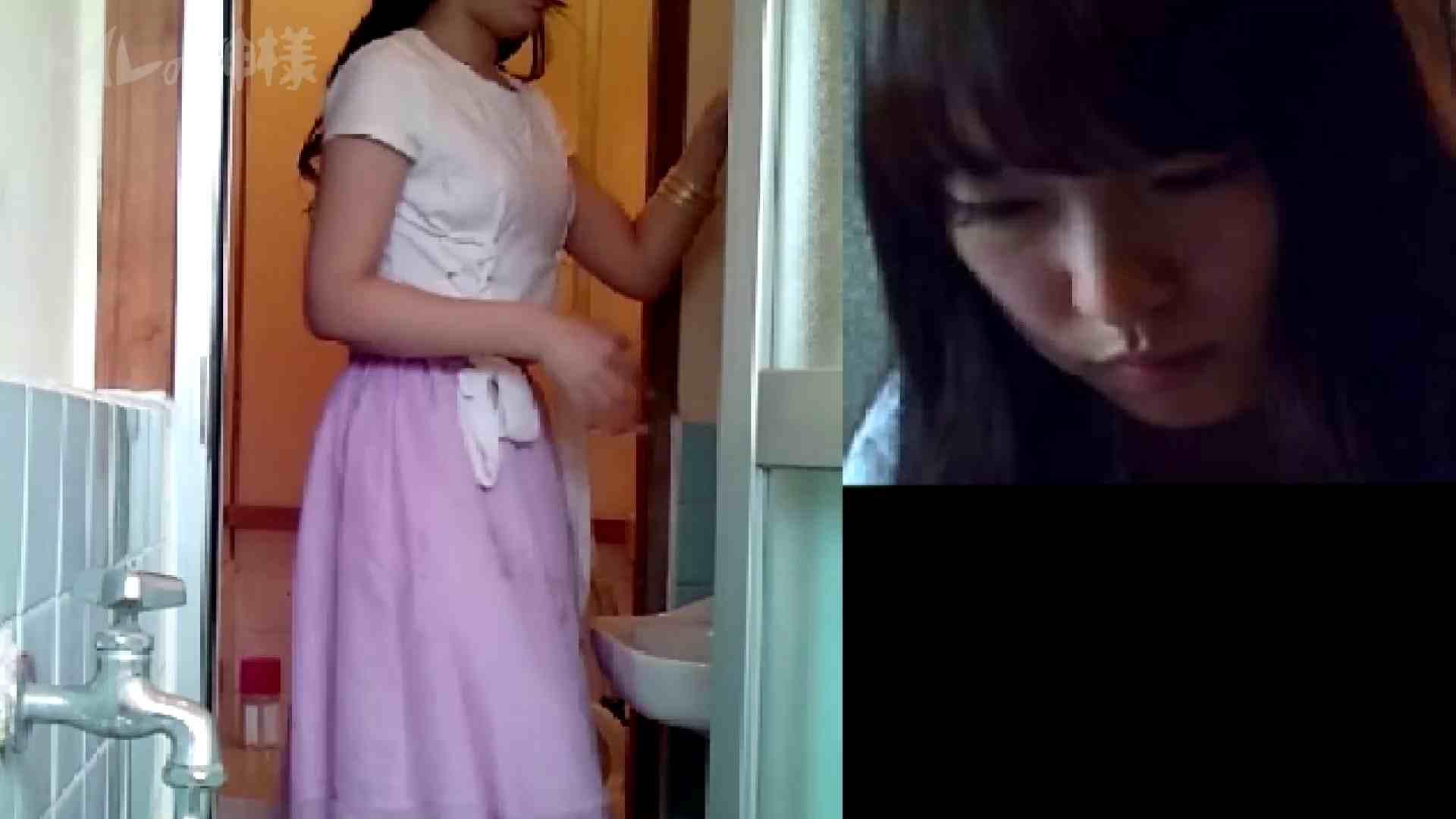 トイレの神様 Vol.09 美女のGEBOきれいに撮っています 美女達のヌード | トイレ中  75連発 4